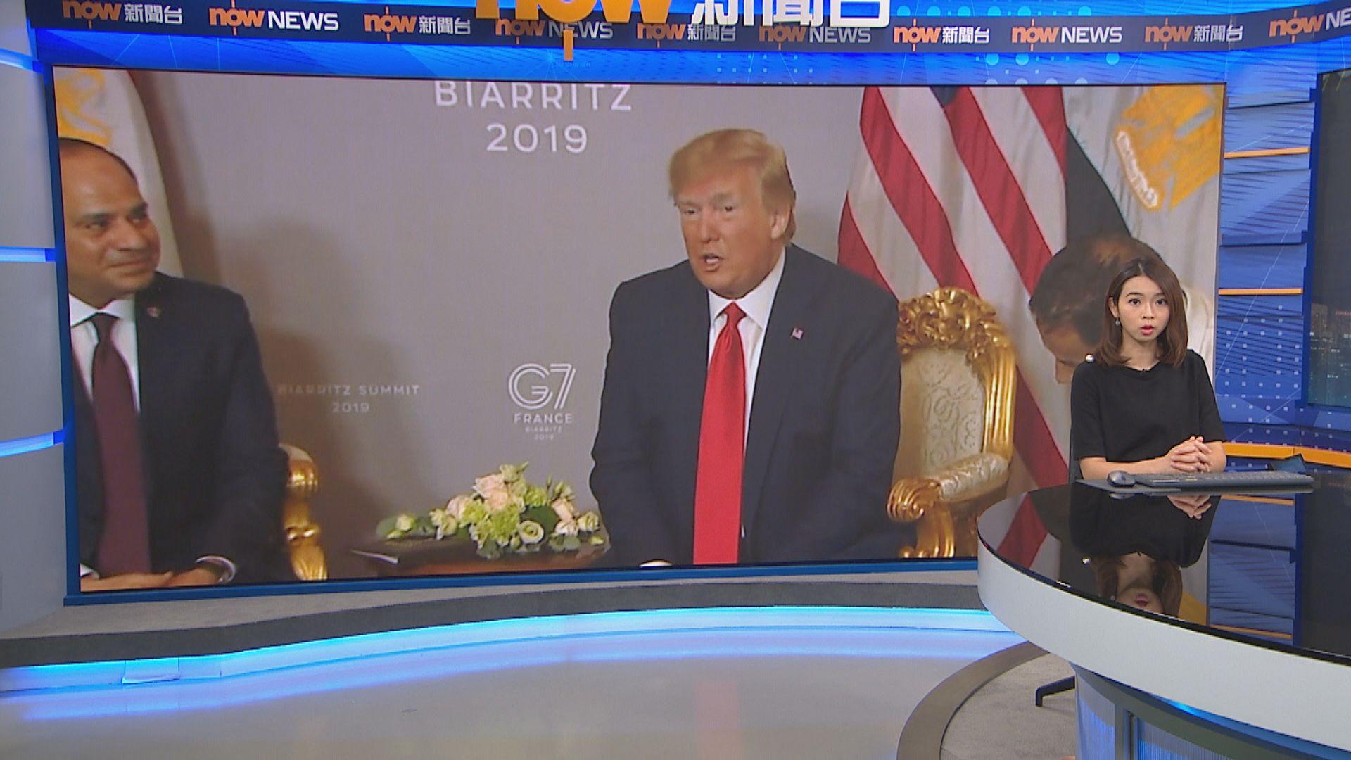 特朗普重申美國並不是要令伊朗政權更替