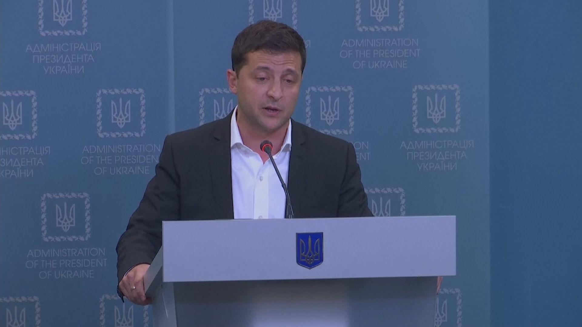 烏克蘭民眾批評澤總統連斯基對伊朗過於忍氣吞聲