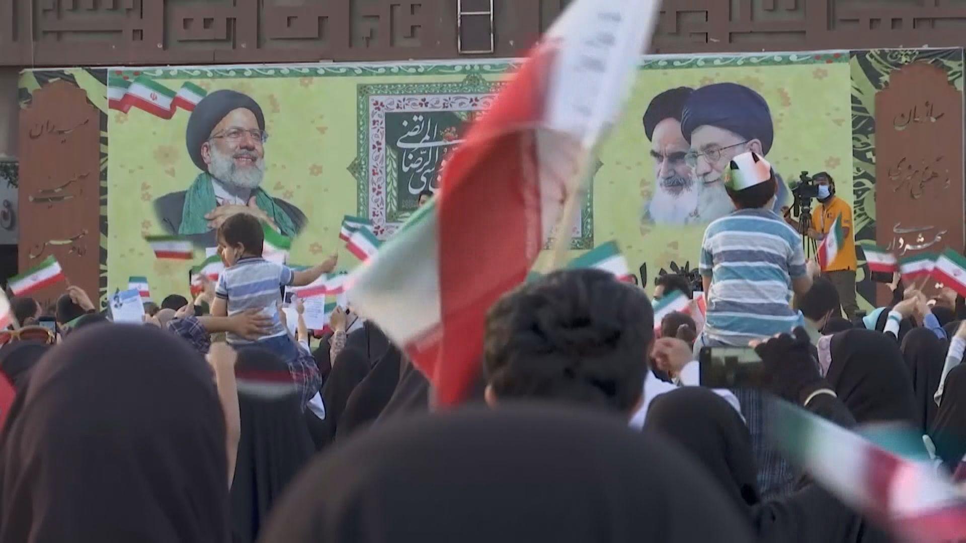 屬強硬路線萊西當選伊朗總統 外界關注核協議談判前景