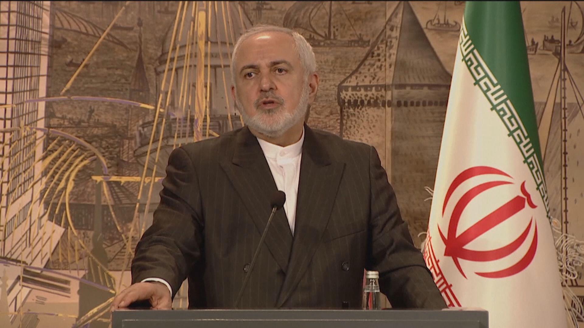 伊朗促美國先重返和履行核協議