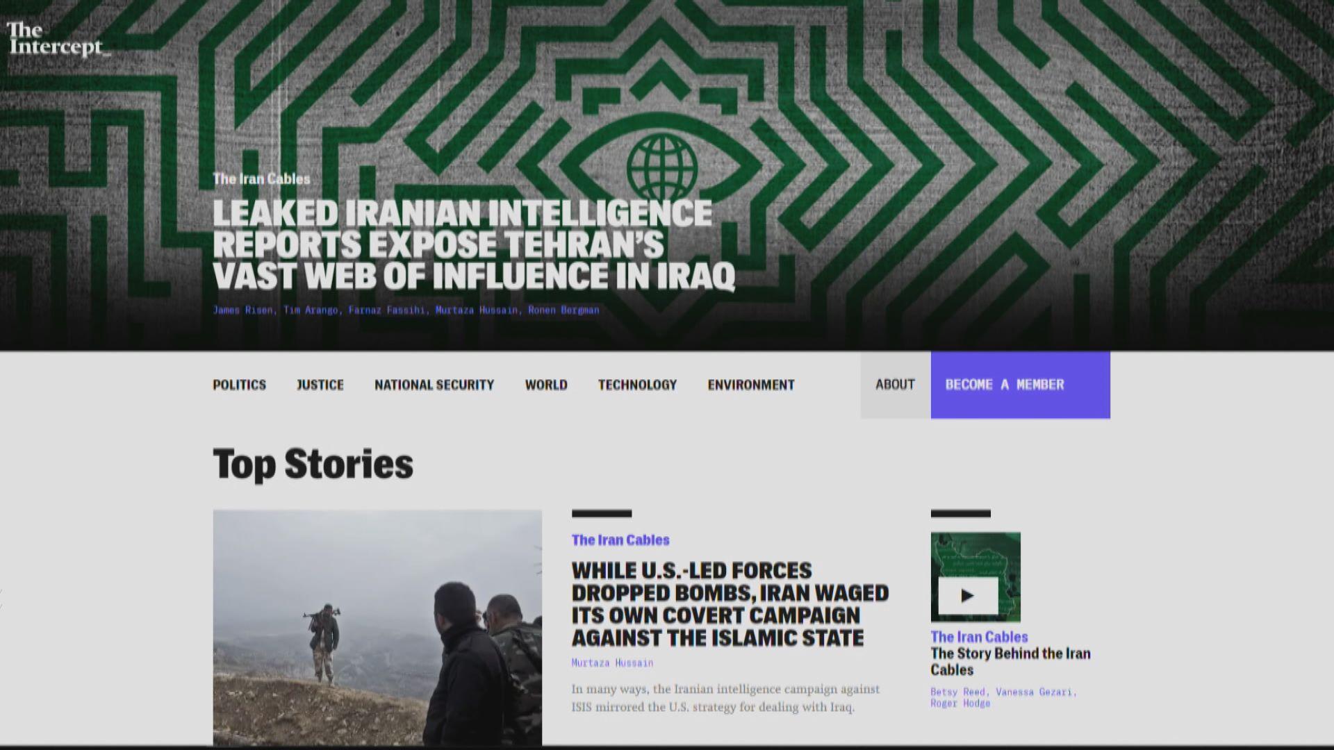伊朗情報電文外洩顯示其在伊拉克影響力