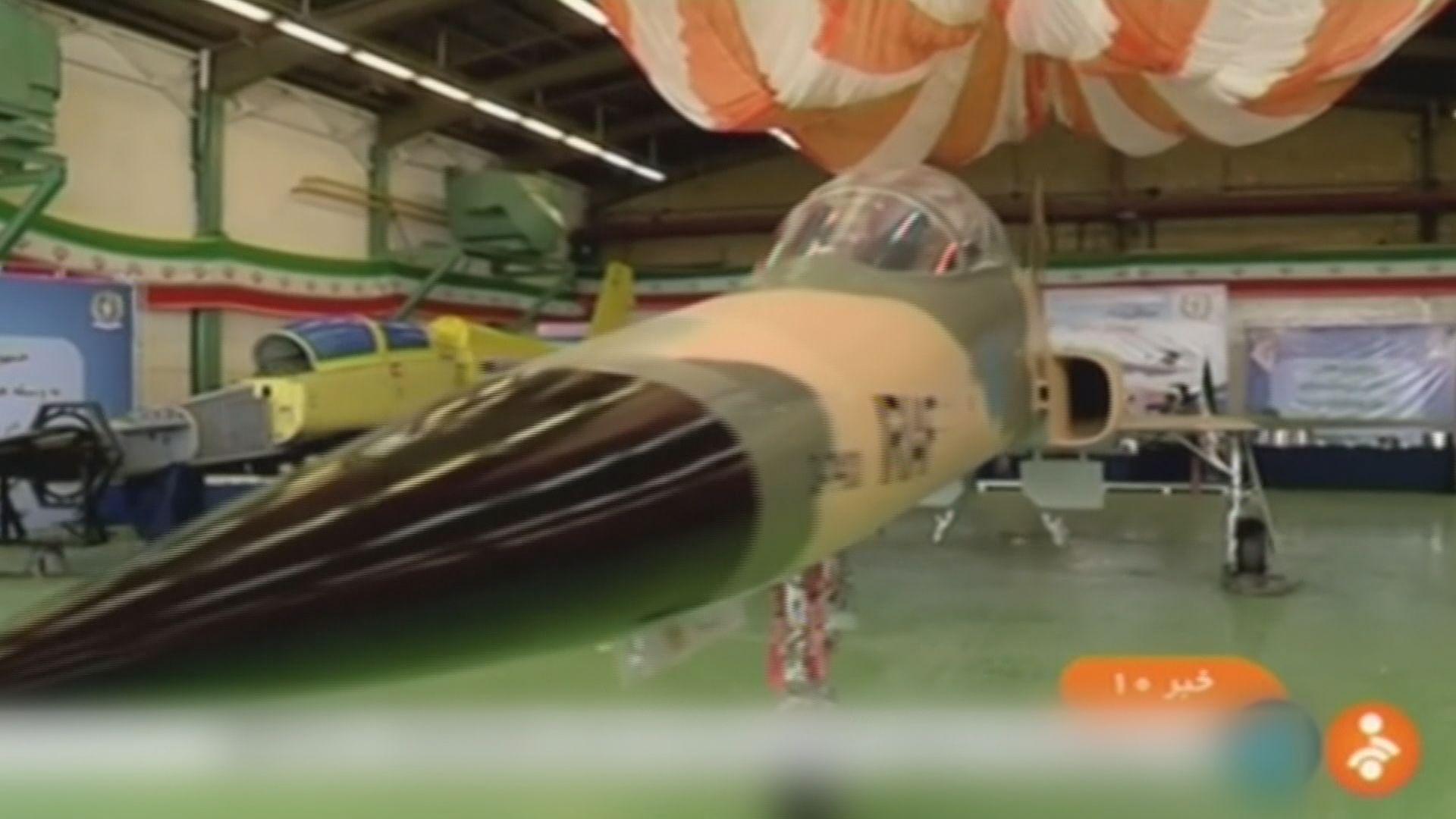 伊朗展示新型國產戰鬥機