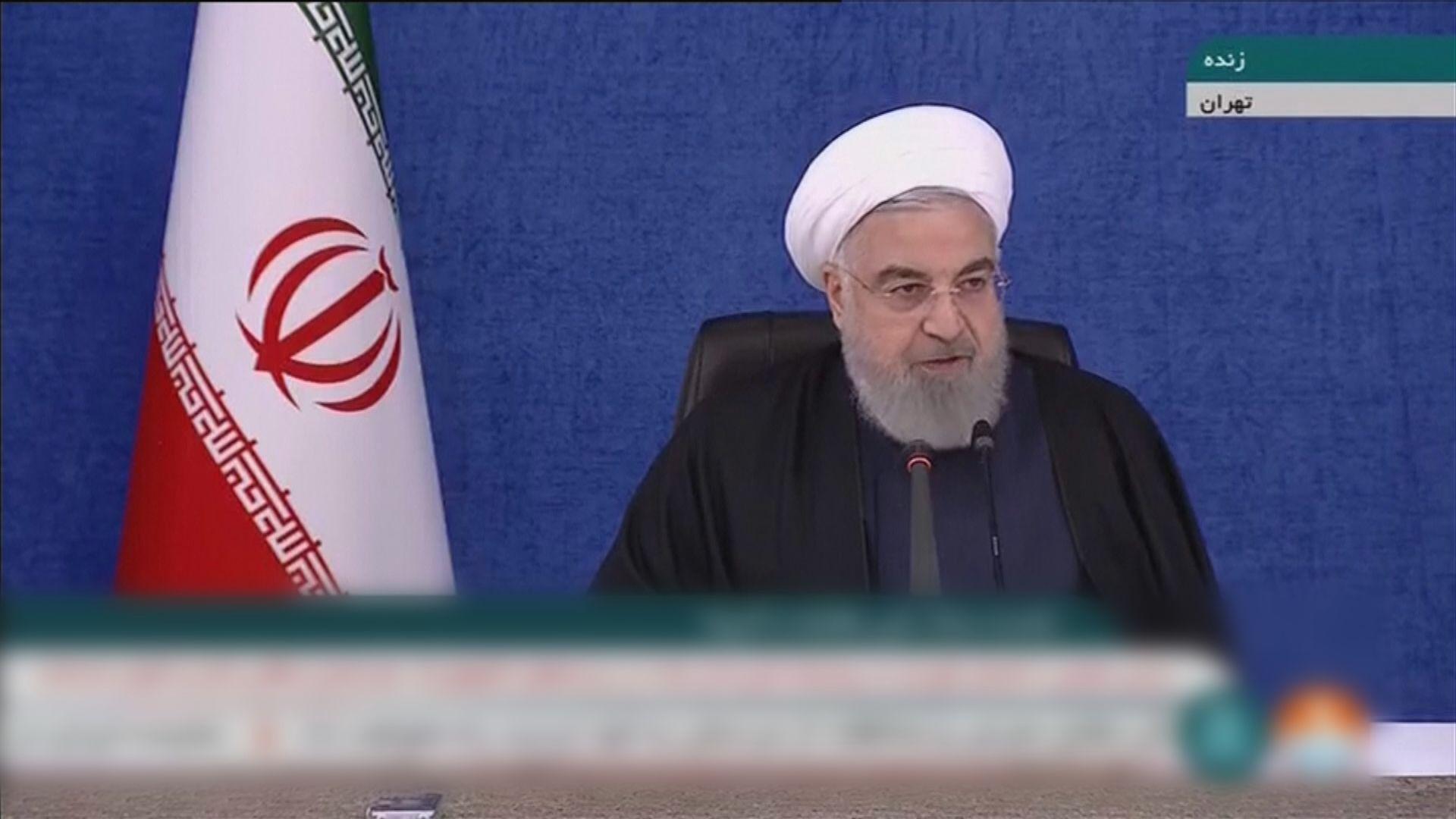 伊朗核子科學家遭暗殺 總統魯哈尼誓言向以色列報復