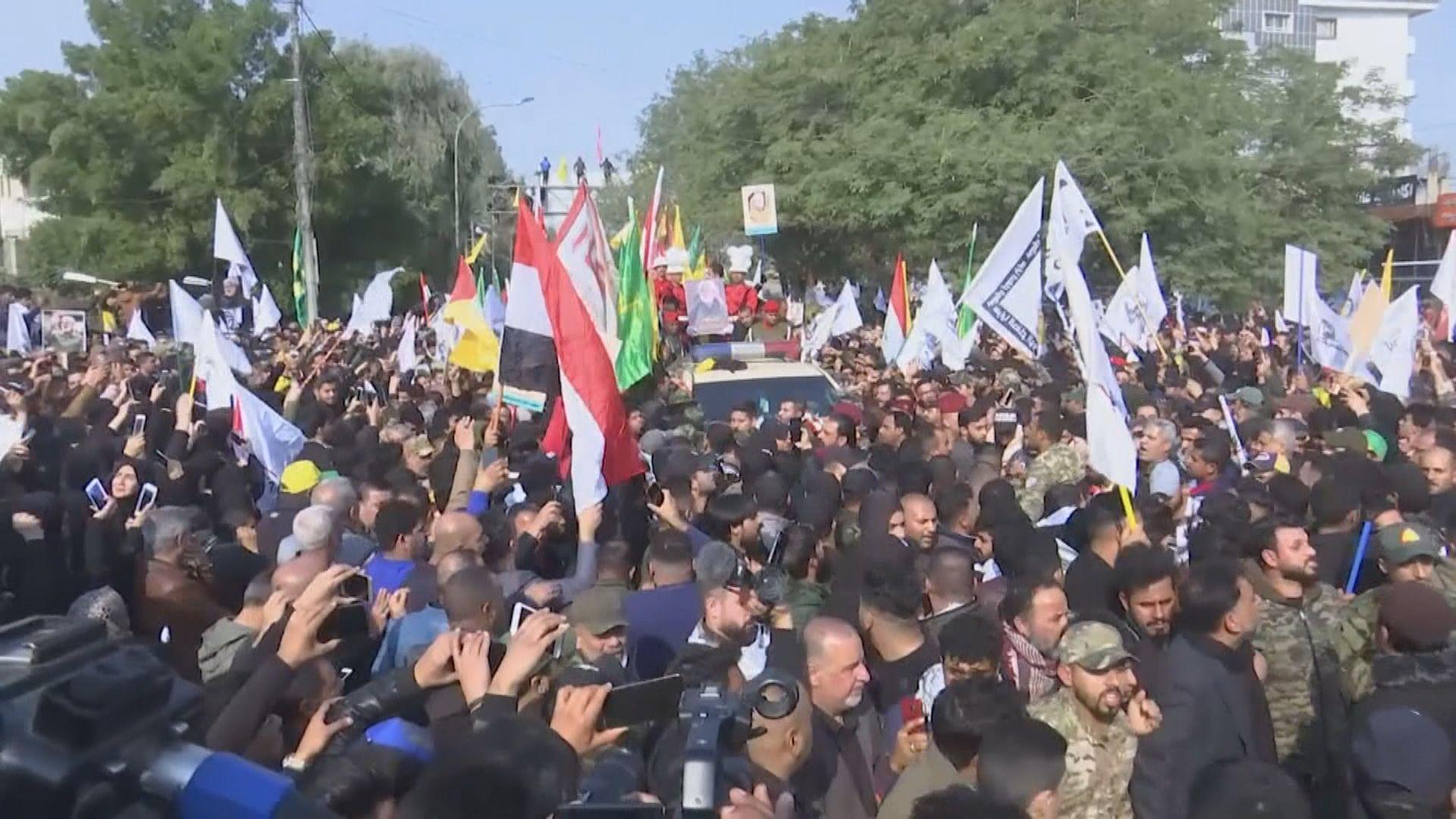 伊拉克人悼念被殺伊朗指揮官