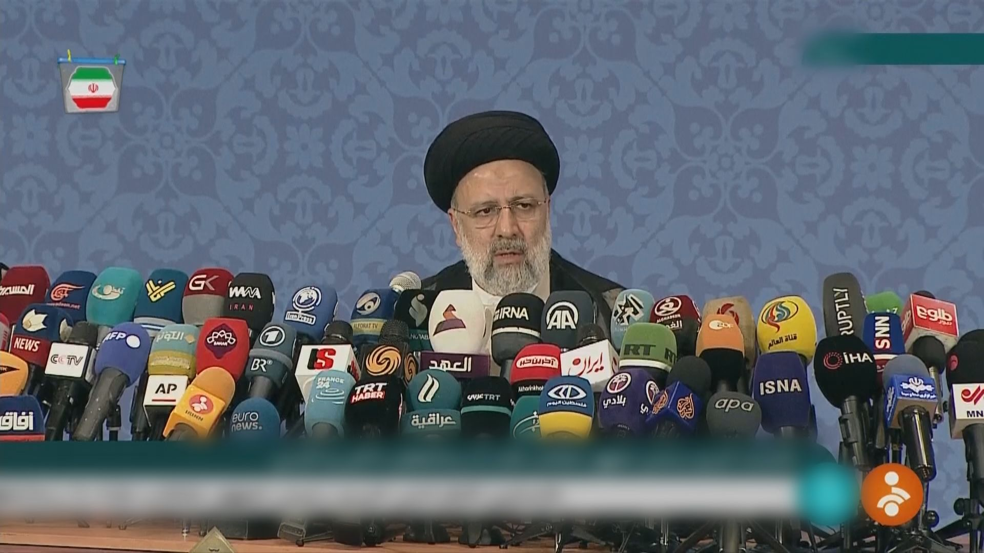 伊朗候任總統稱不會與拜登見面