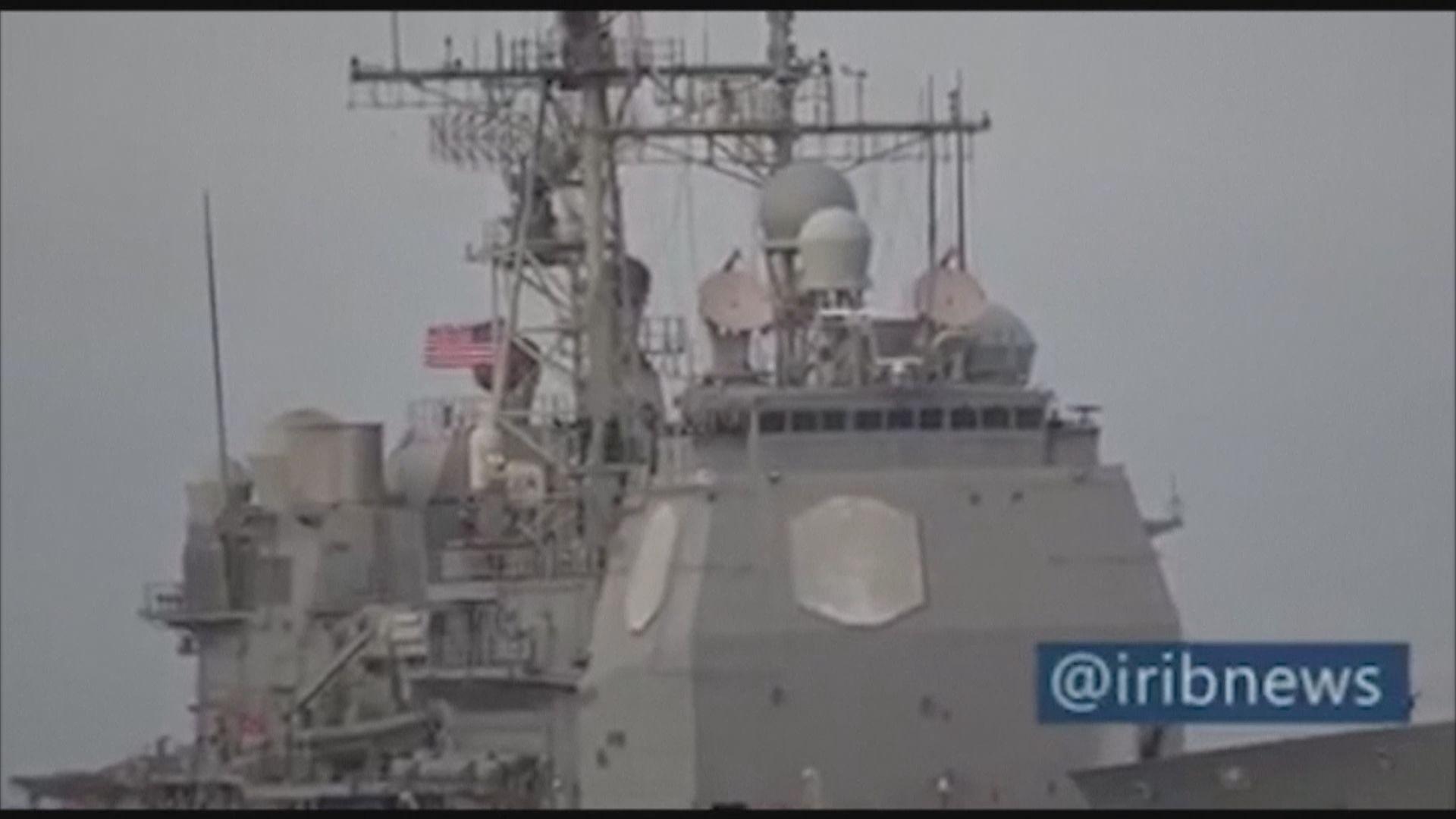 伊朗軍艦遭己方導彈擊中釀十九死