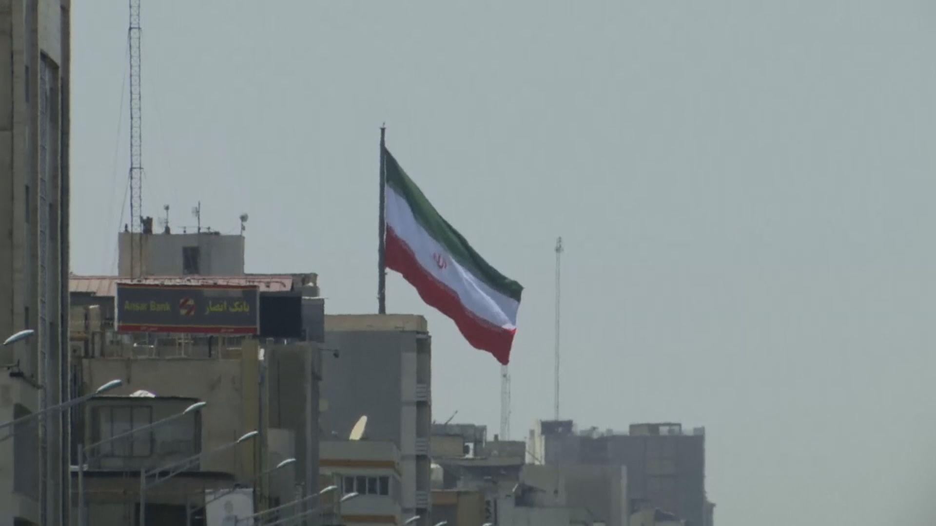 法國伊朗同意就核問題重啟對話