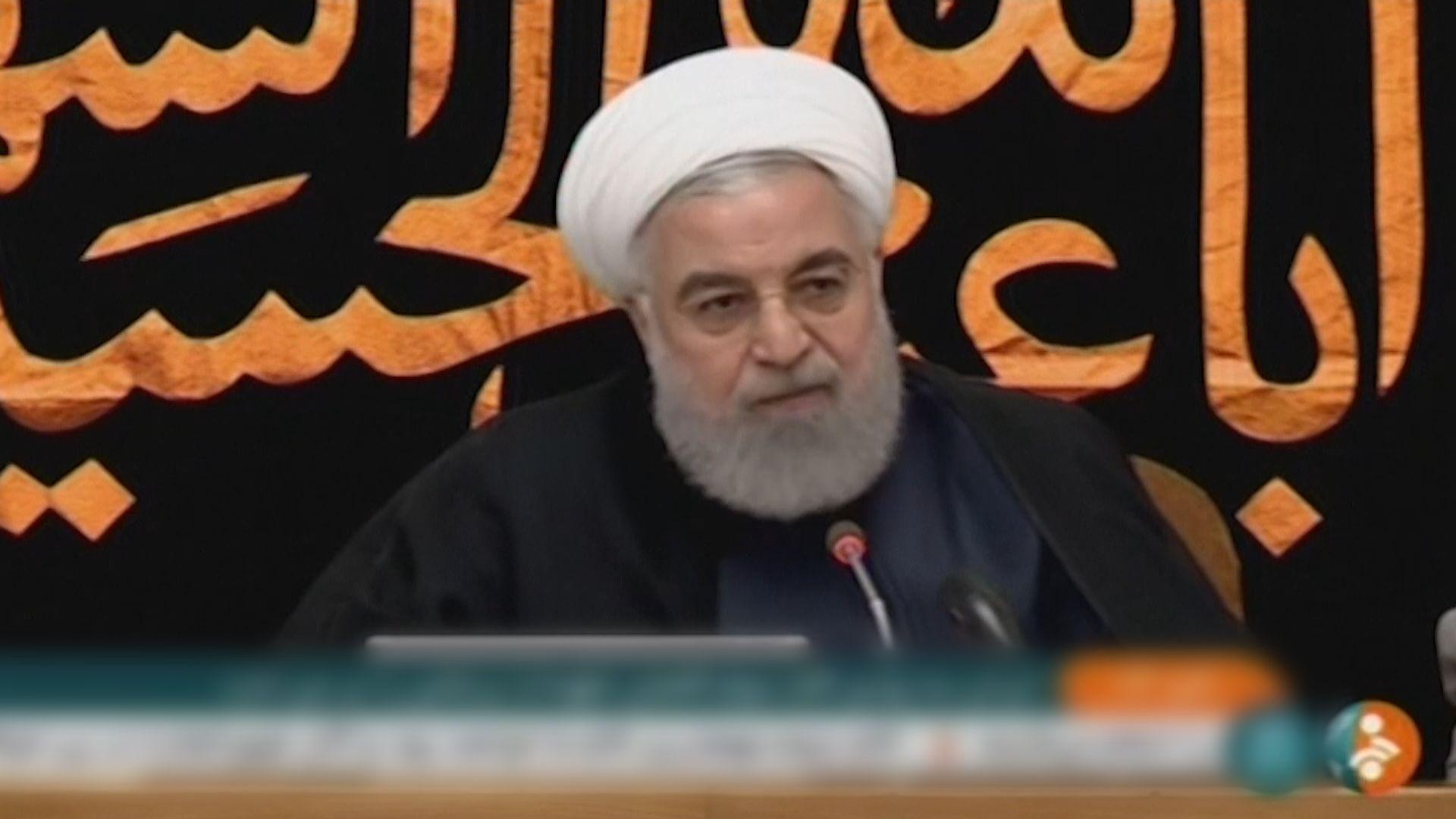 伊朗警告會進一步中止履行核協議條款