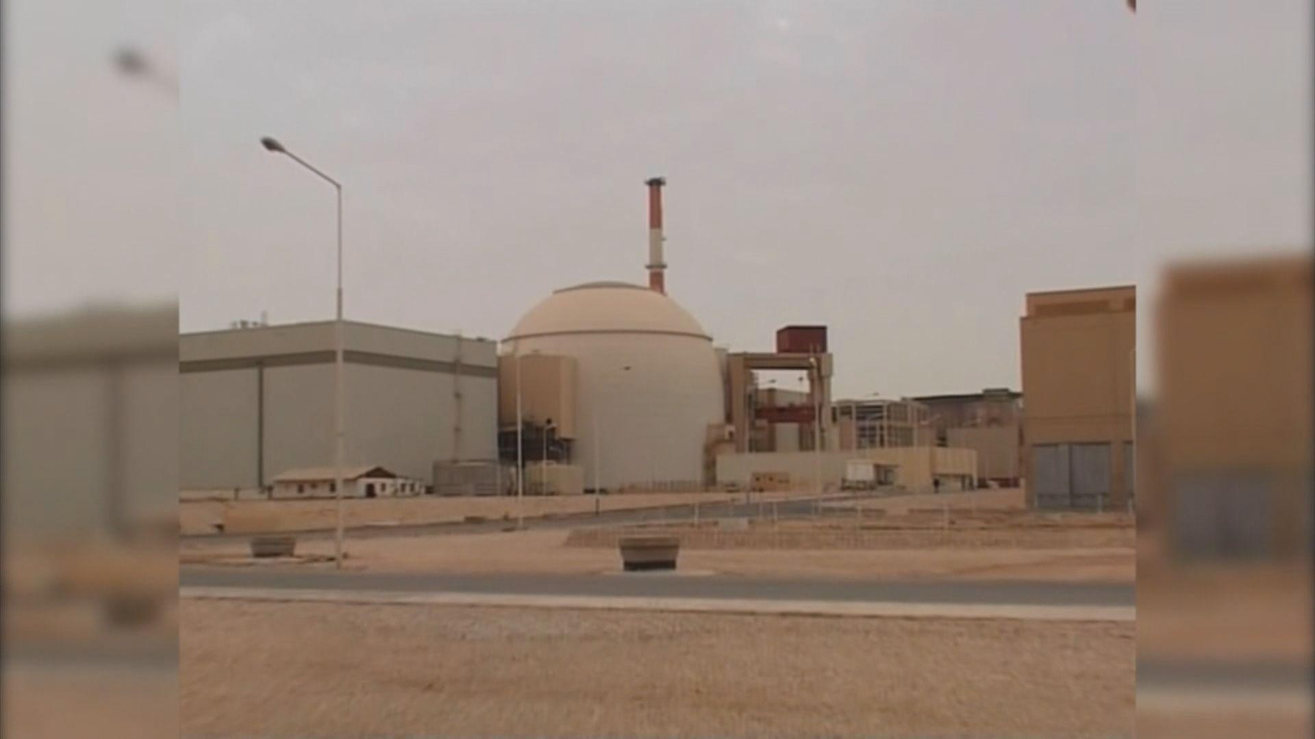 伊朗周五起開發新型離心機加速濃縮鈾活動