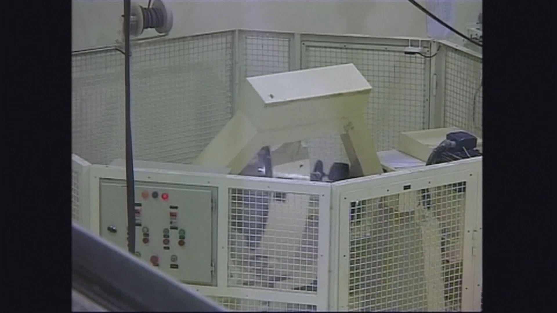 伊朗宣布啟用三十部新型離心機