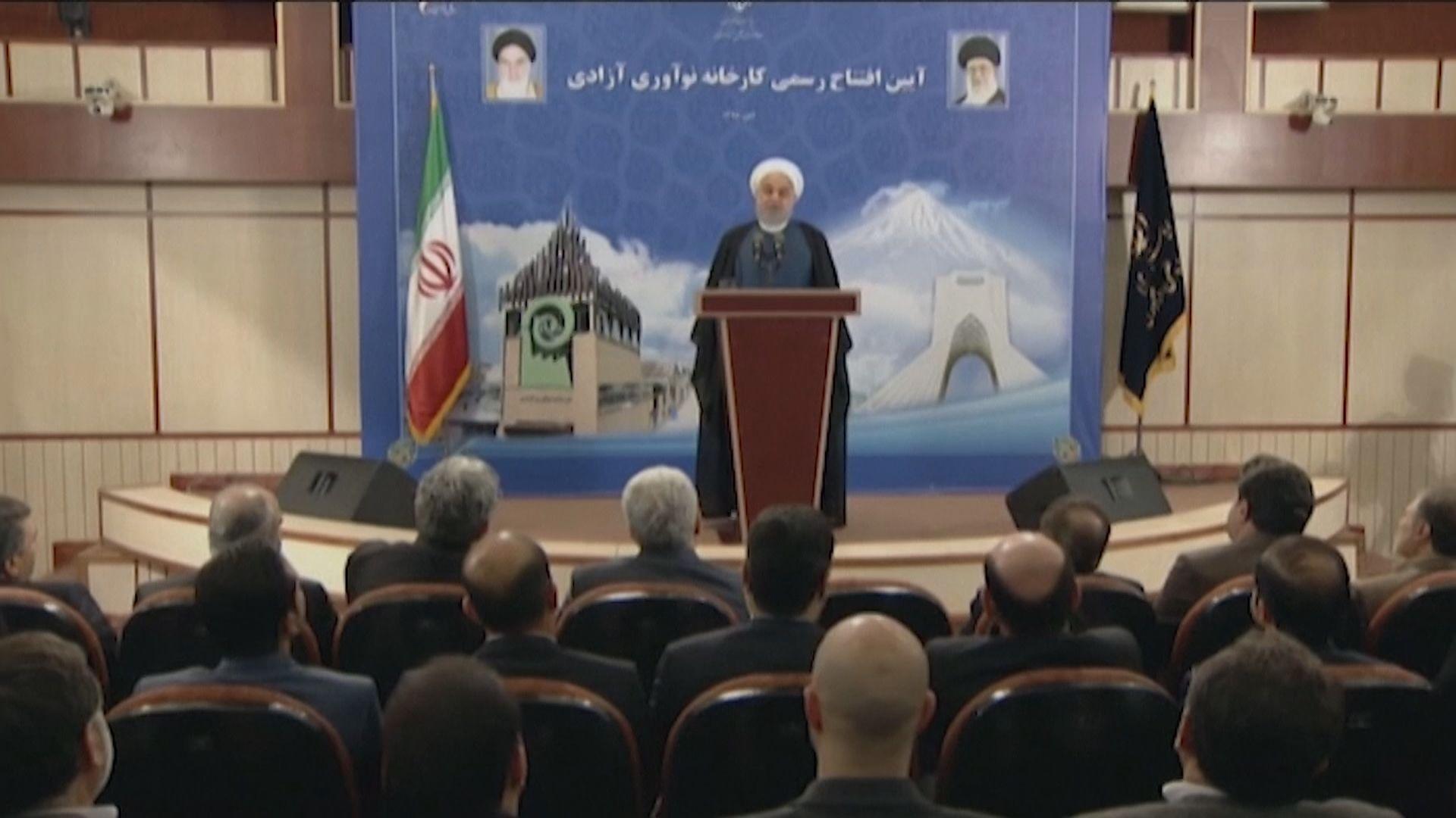 伊朗明起把鈾氣體注入逾千部離心機