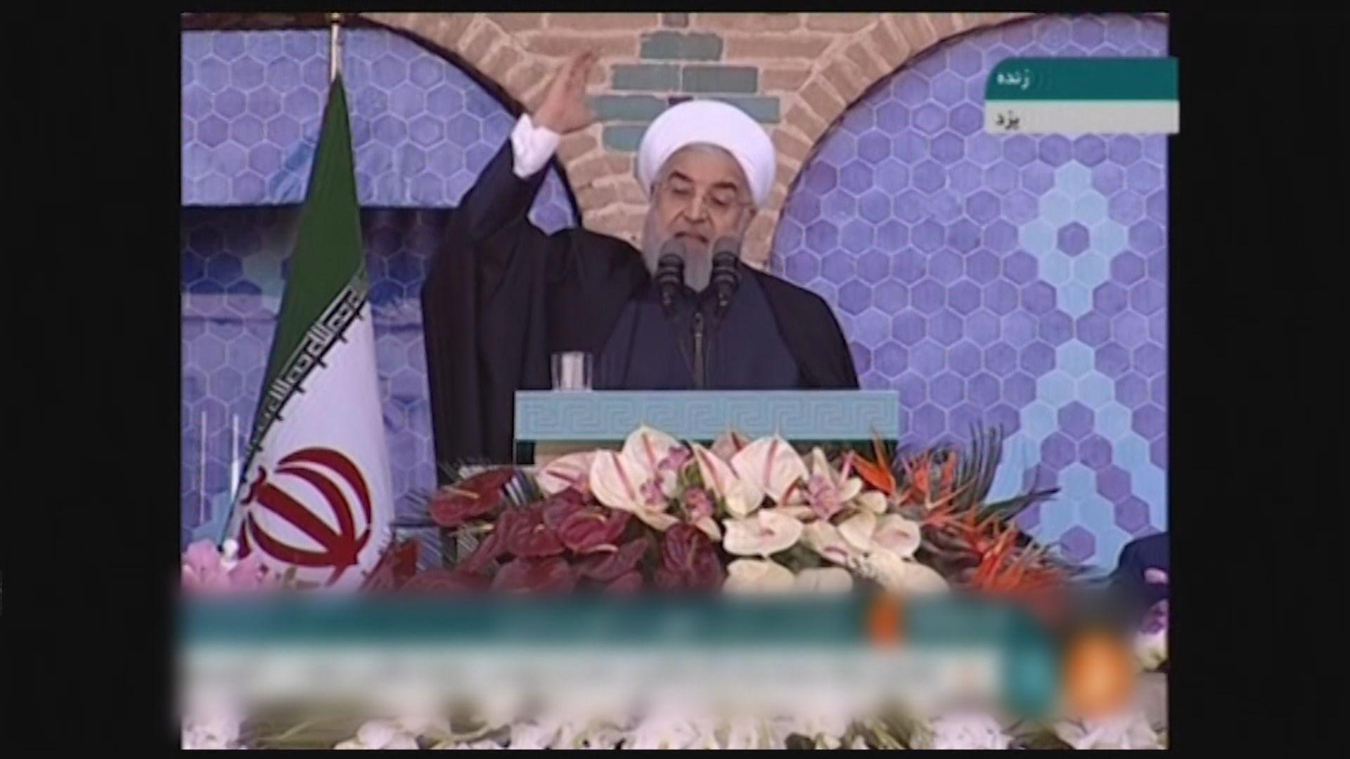 伊朗發現新油田 料蘊藏量達530億桶原油