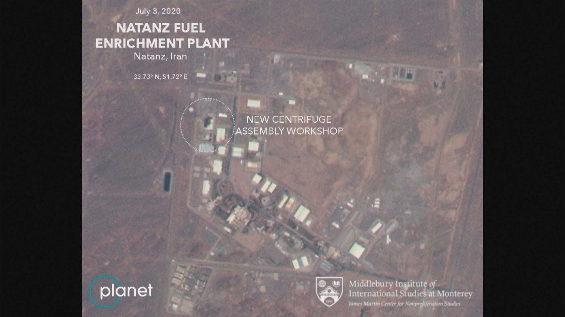 伊朗稱已查明納坦茲核設施起火原因
