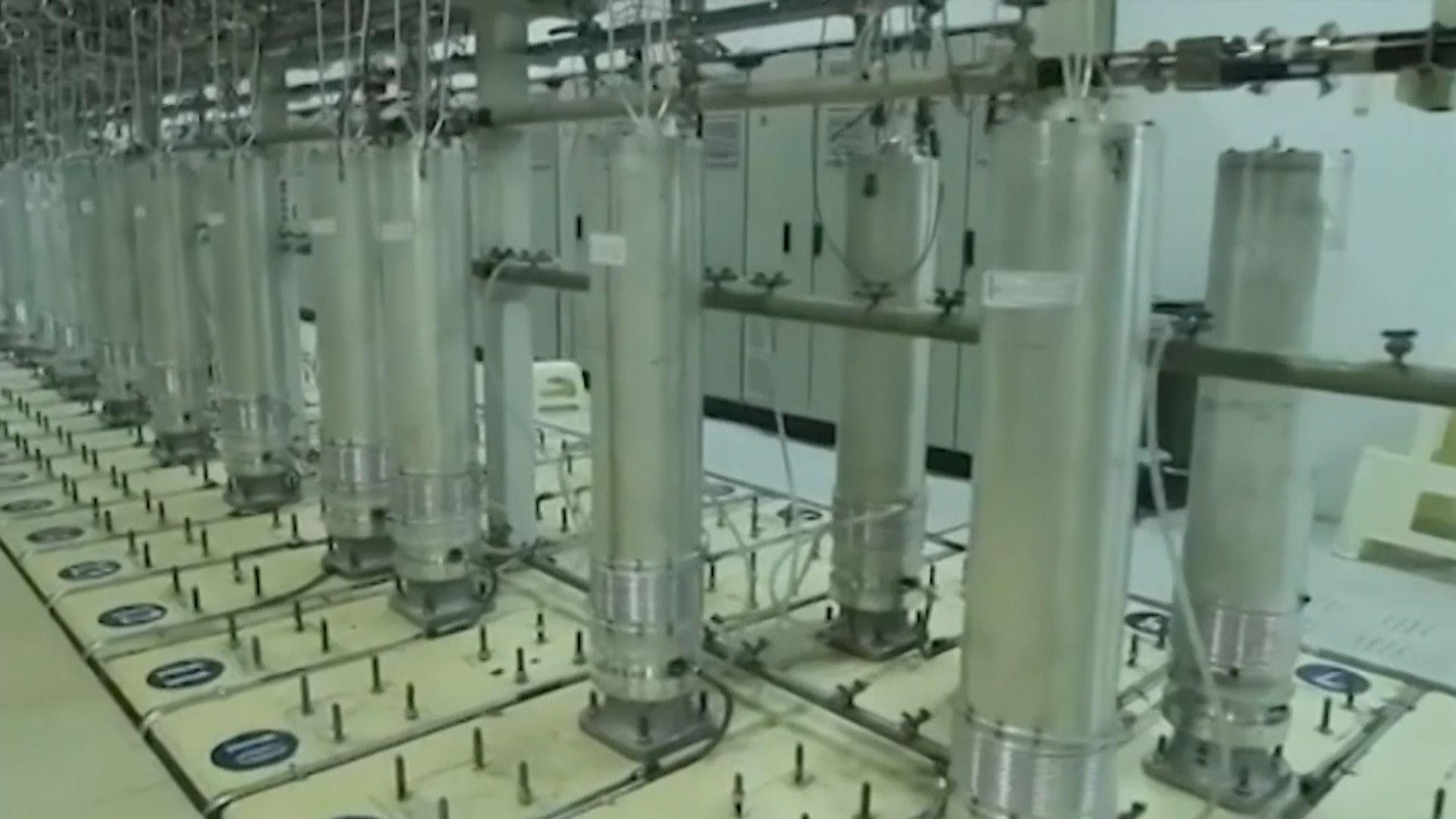 伊朗啟動164部離心機 開始生產濃縮鈾