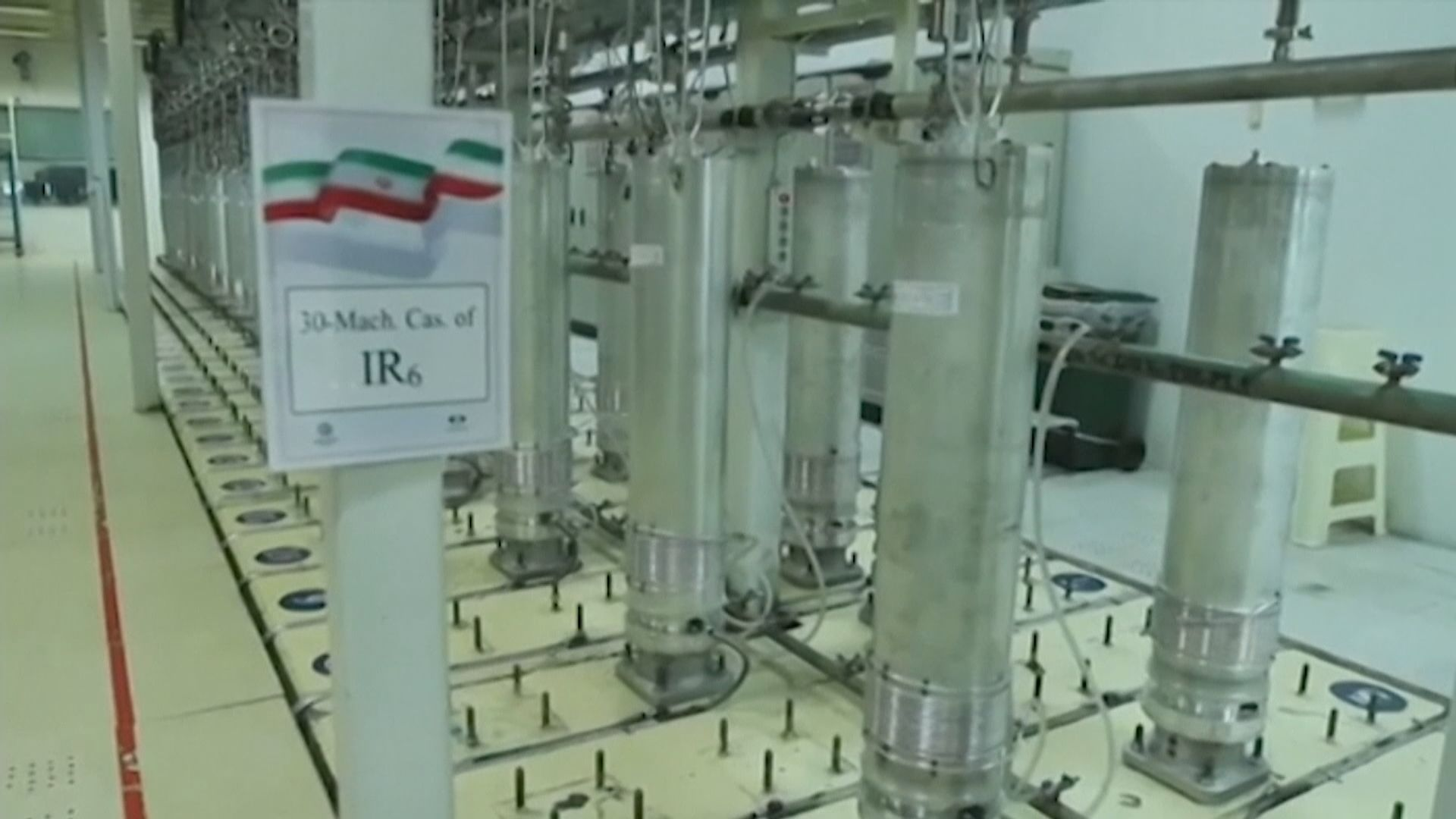 伊朗核設施電力故障