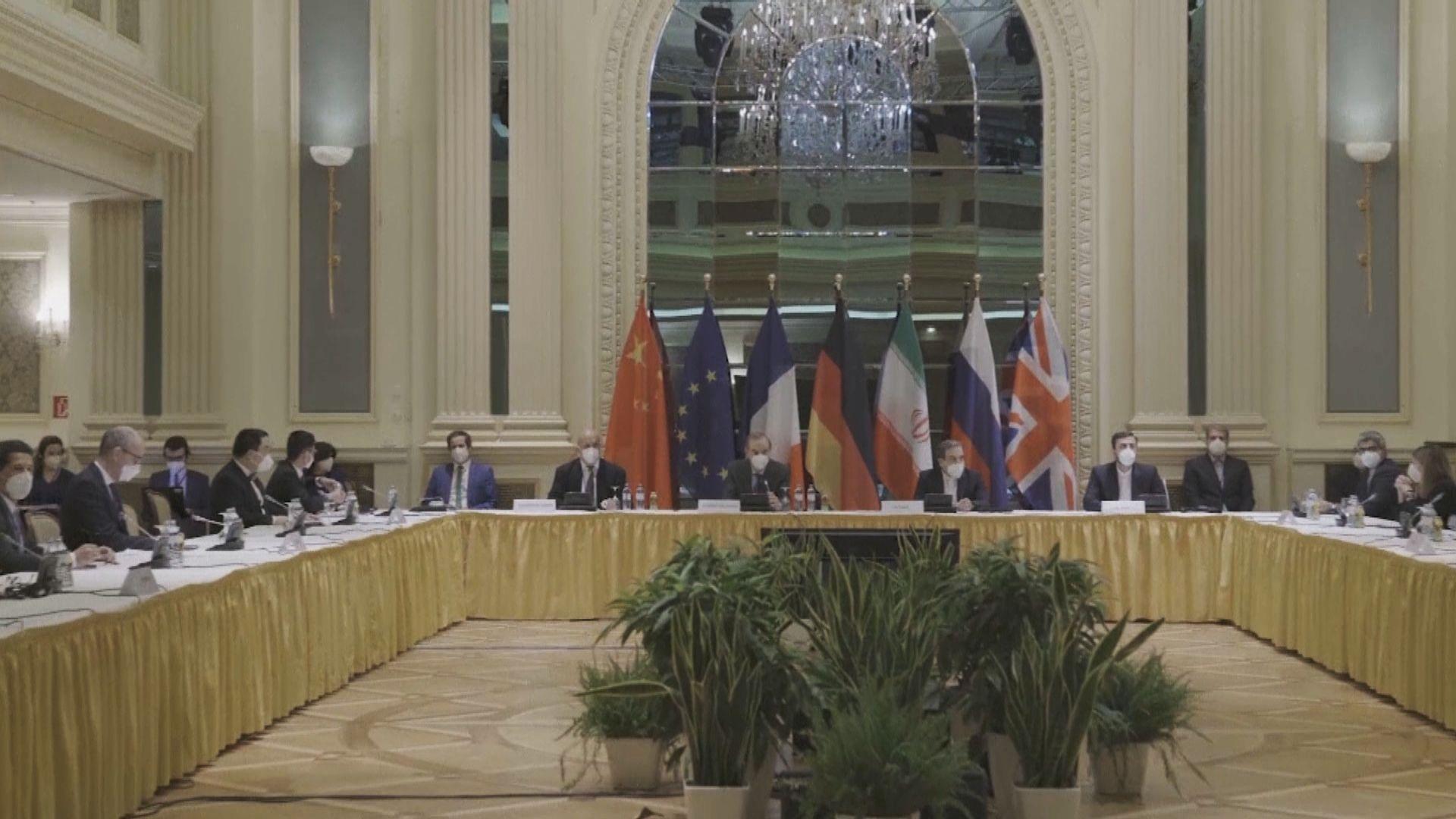 伊朗核協議會議結束 美國稱會議有建設性
