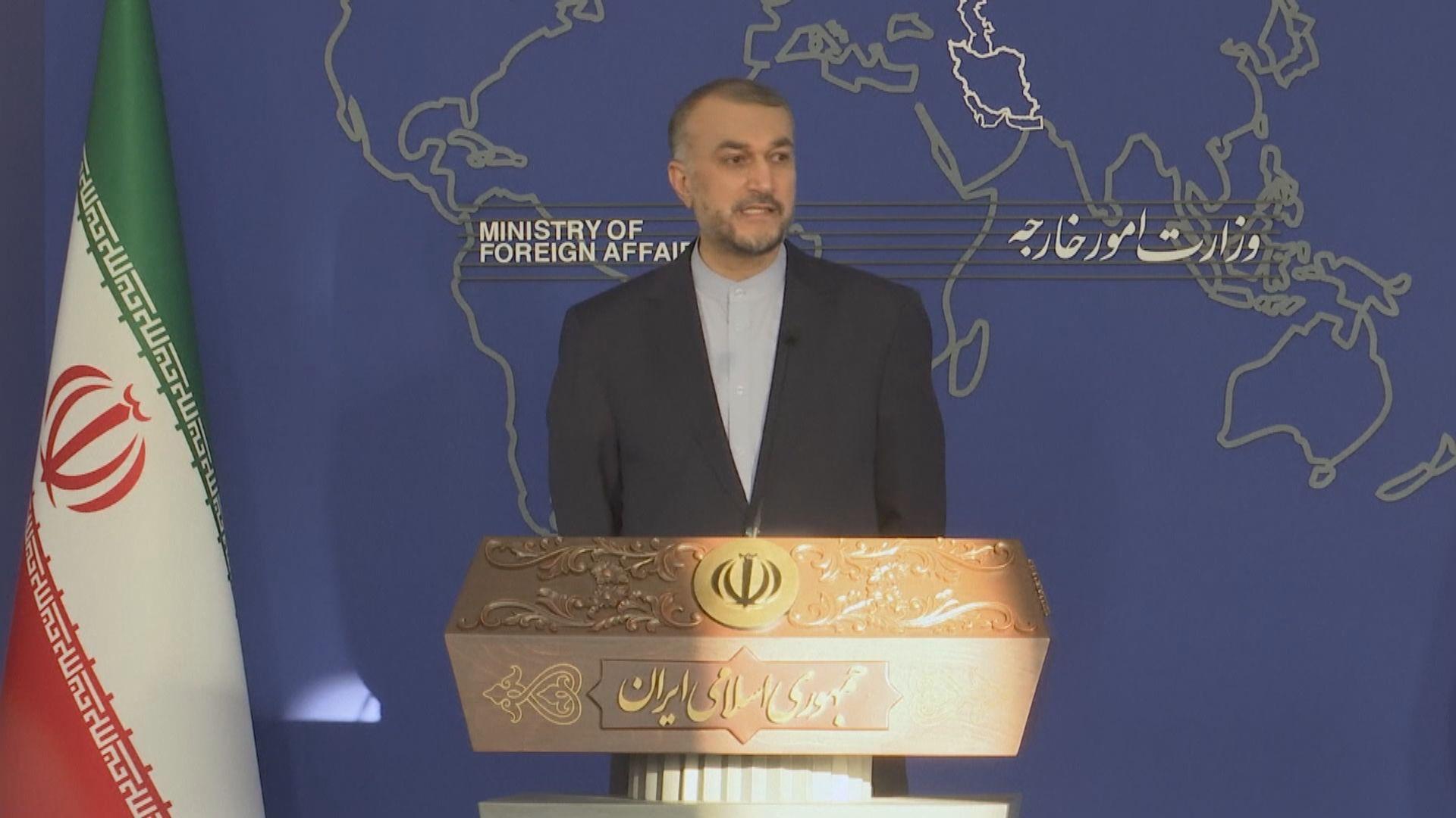 伊朗副外長稱同意十一月底前重啟核談判