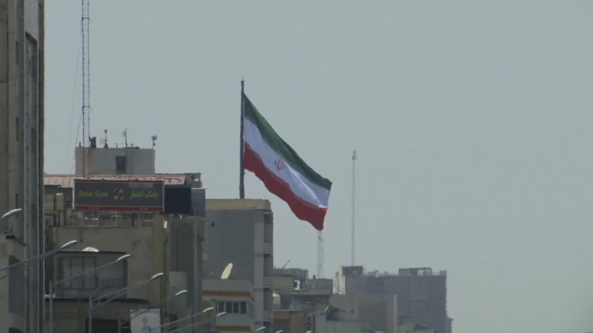 美國不延長購買伊朗石油制裁豁免