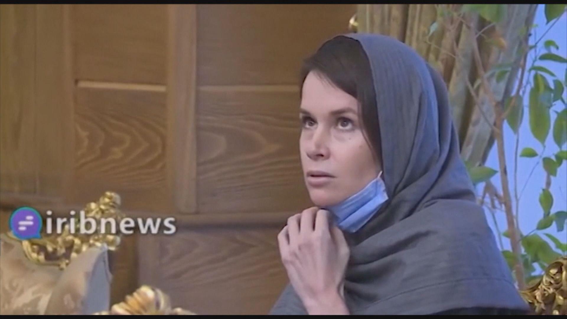 伊朗釋放一名澳洲大學學者 交換三名在囚伊朗人