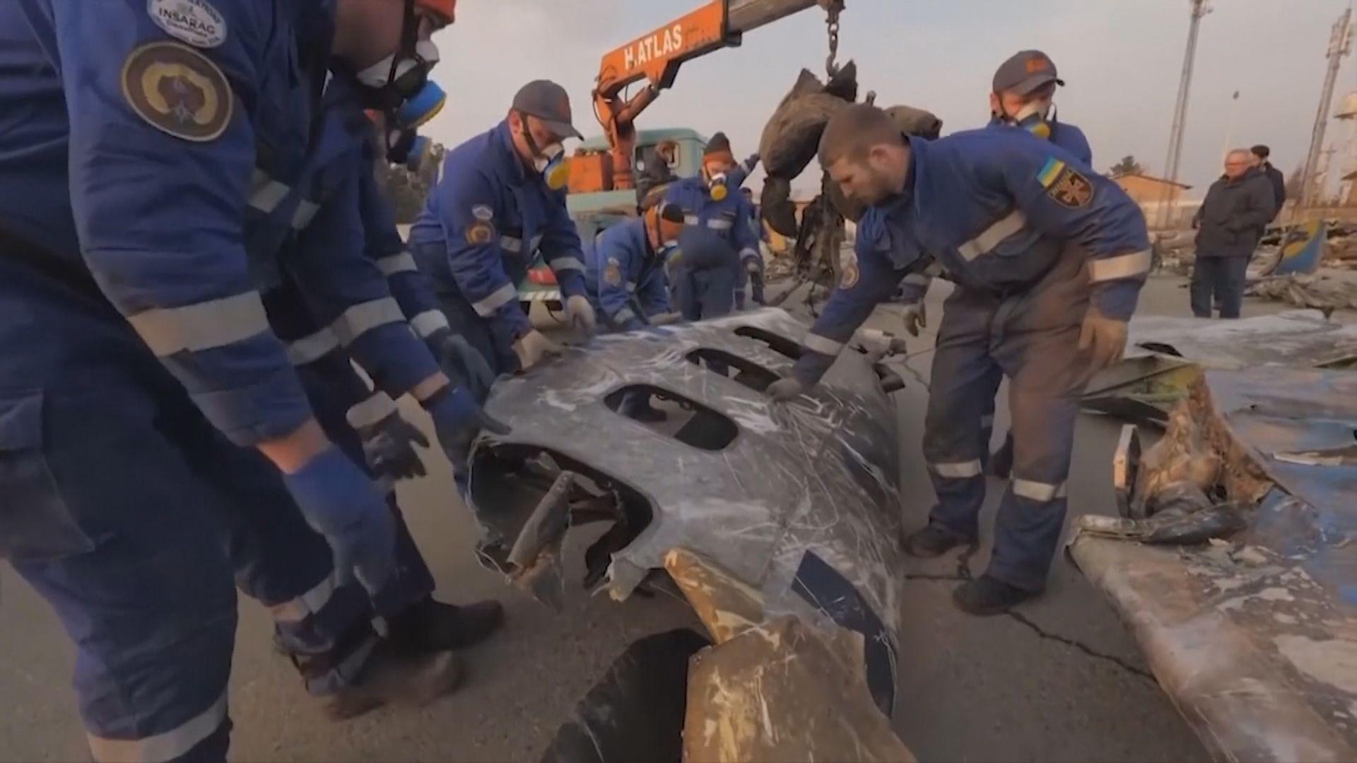 伊朗擊落烏克蘭客機涉人為錯誤