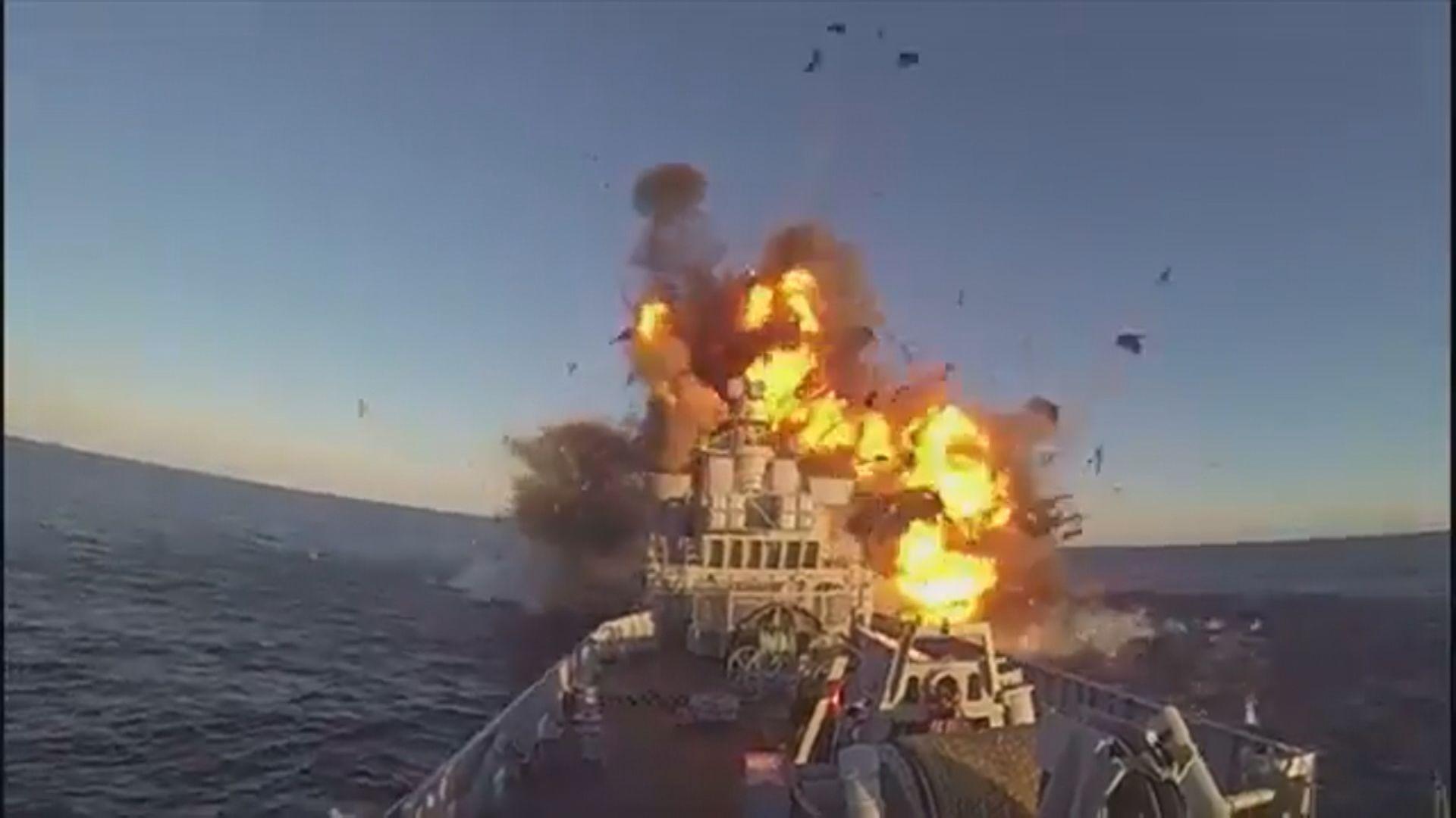 伊朗發射導彈錯誤擊中補給艦片段曝光