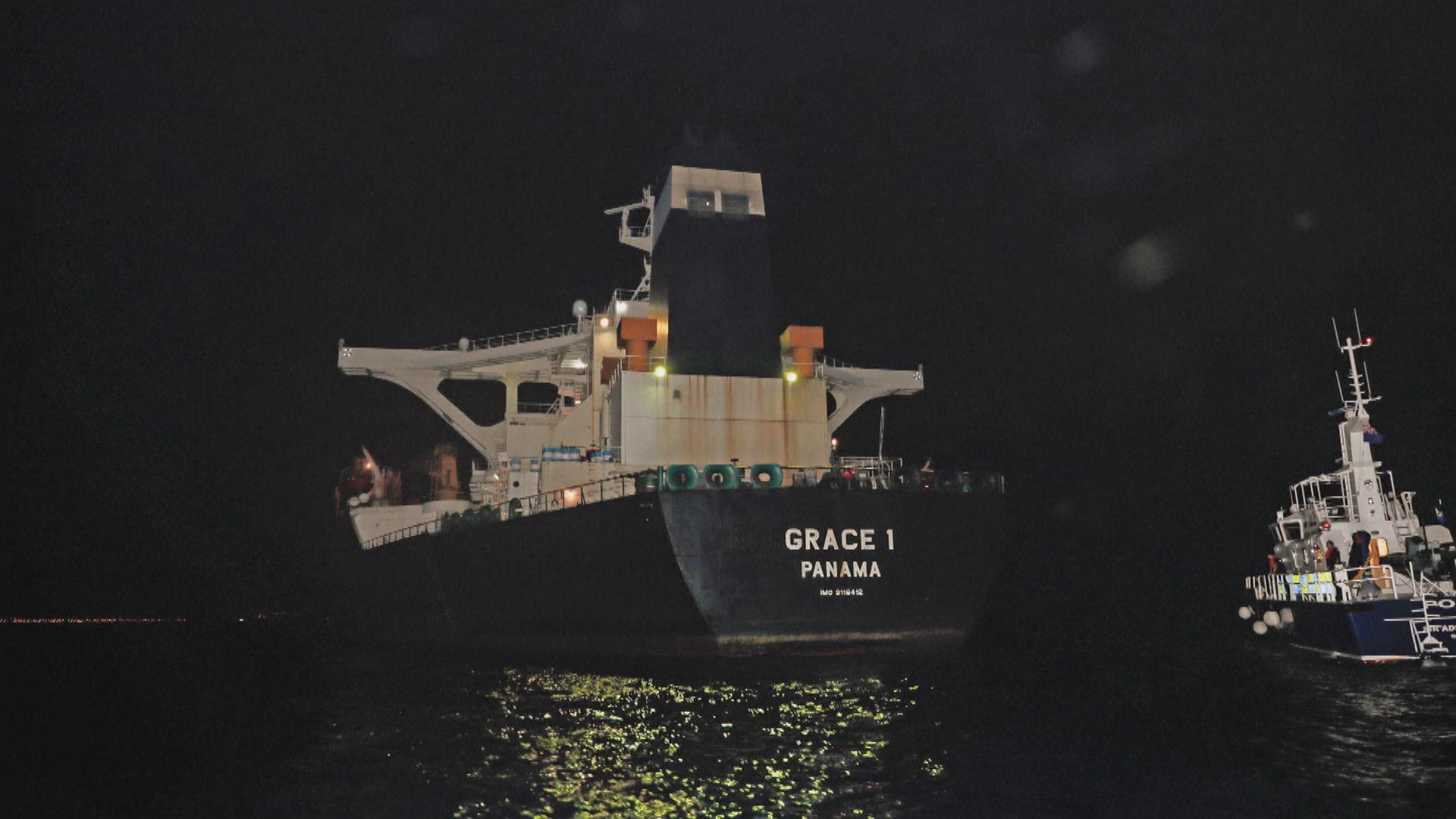 疑違反歐盟禁令 英軍扣查伊朗運油船