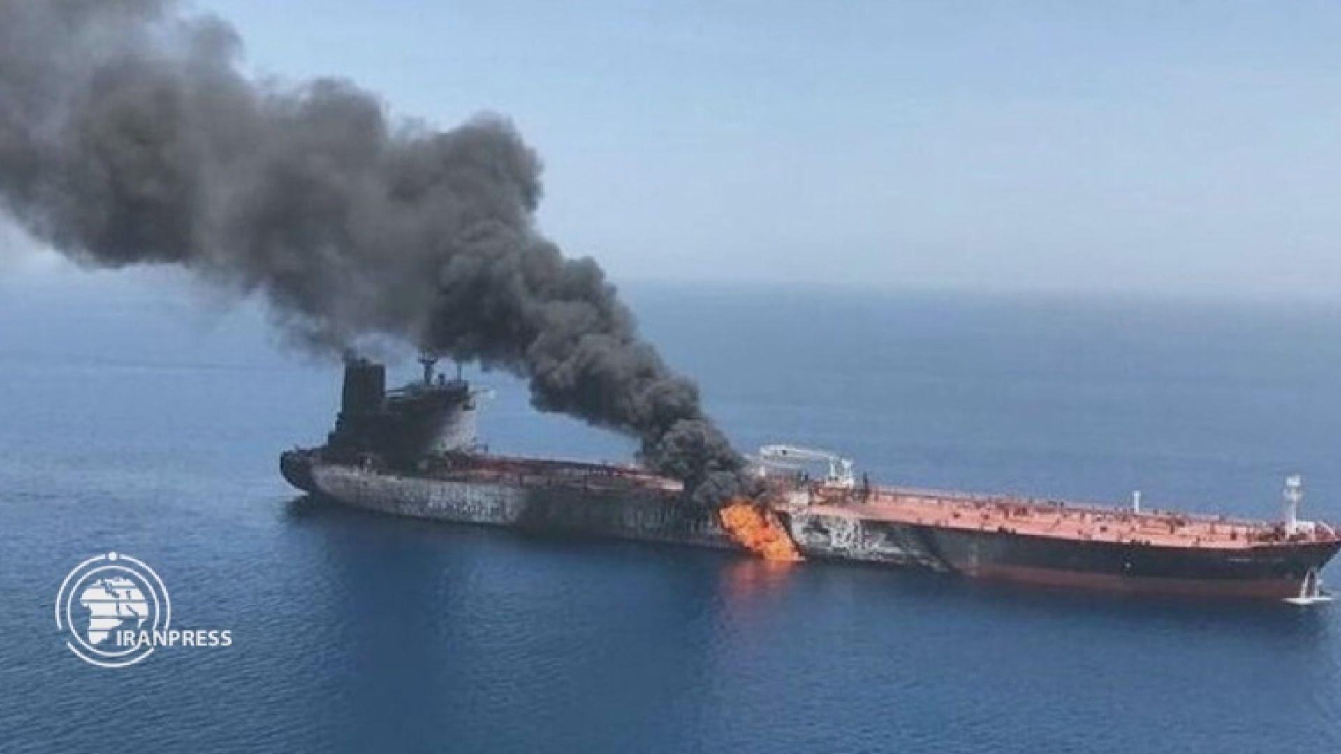 伊朗油輪在沙特對開海域疑遭導彈襲擊
