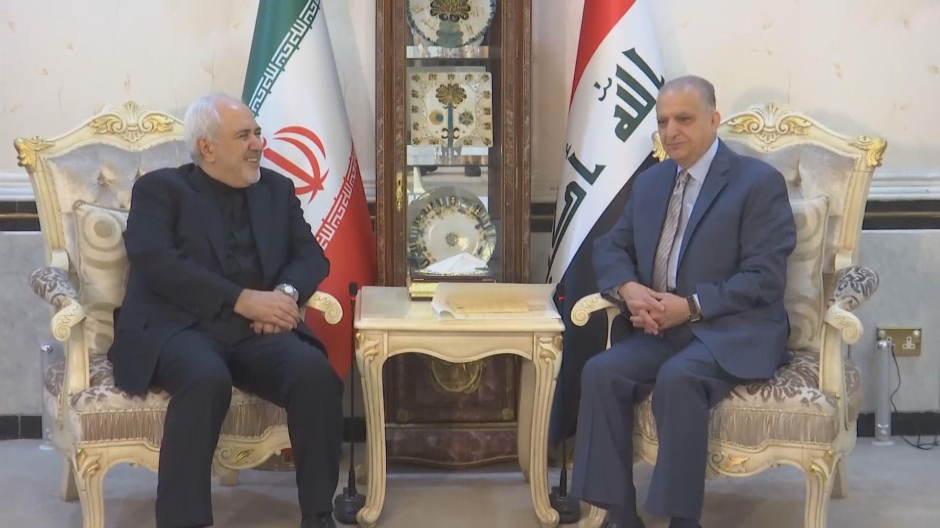 伊朗外長到訪伊拉克討論中東局勢