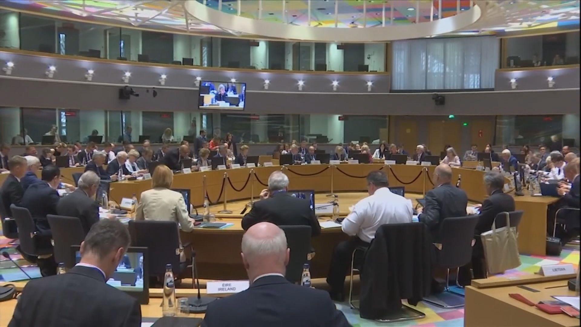歐盟外長會議商討挽救伊朗核協議