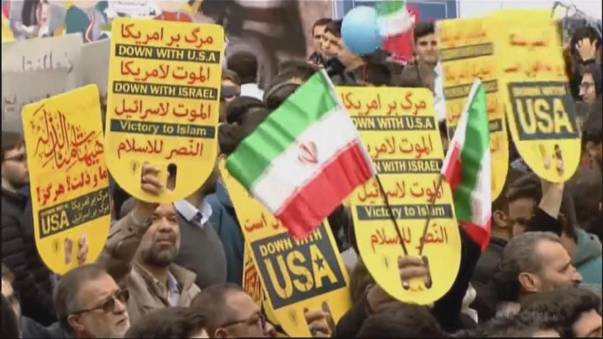 伊朗大型集會紀念美使館人質事件40周年