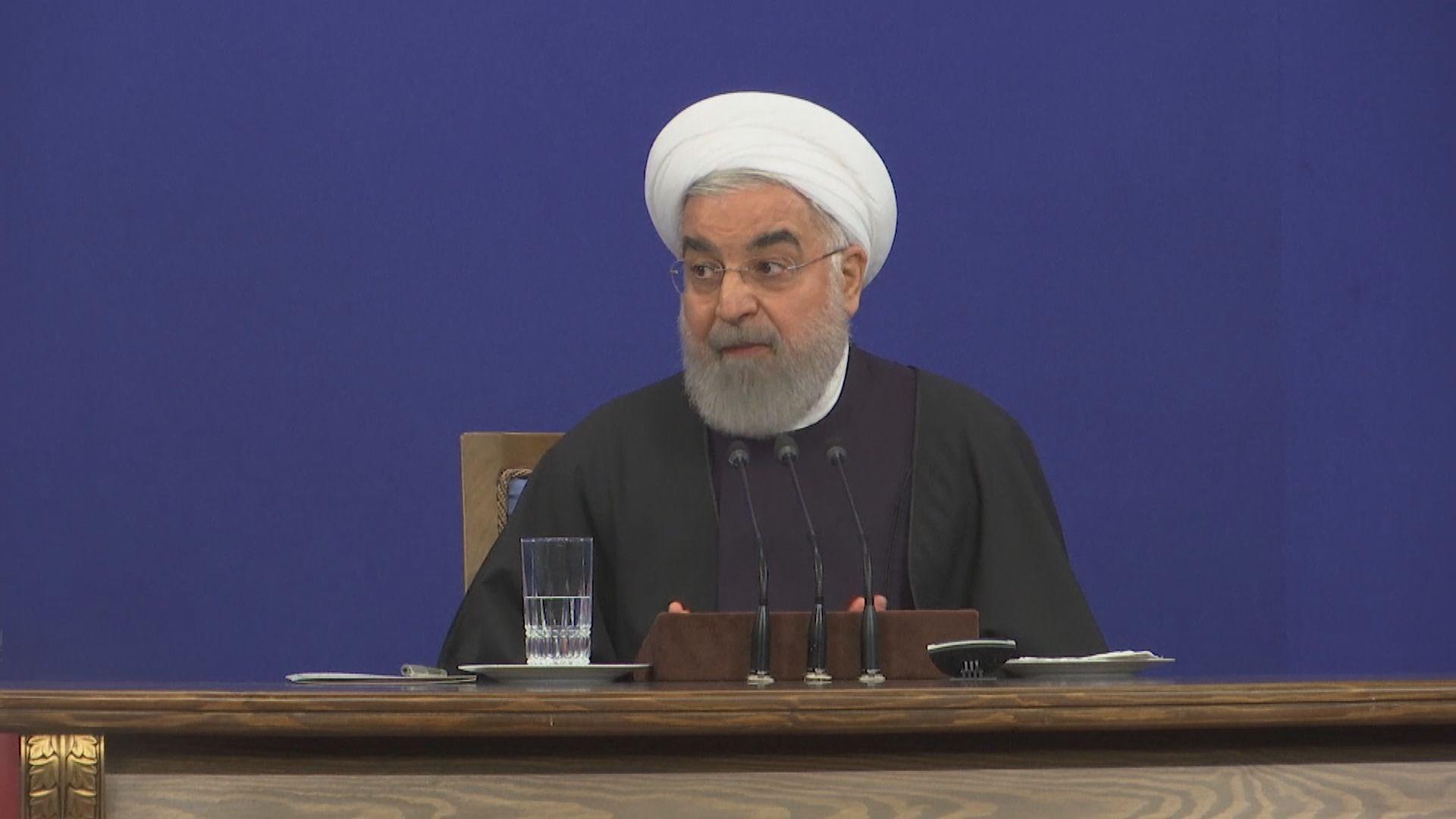 魯哈尼稱特朗普不會在大選前向伊朗開戰