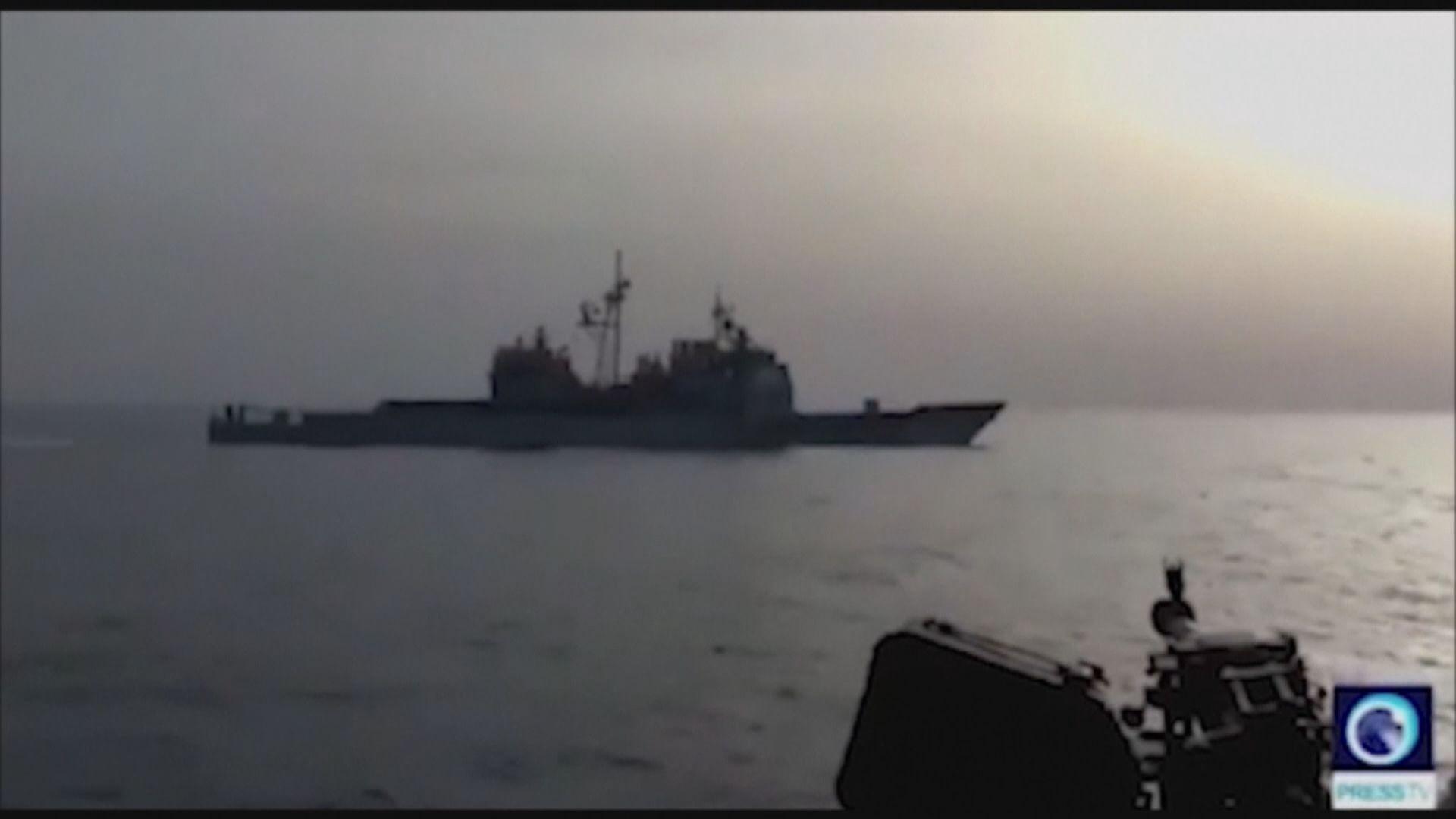 伊朗革命衛隊揚言擊毀美軍艦艇