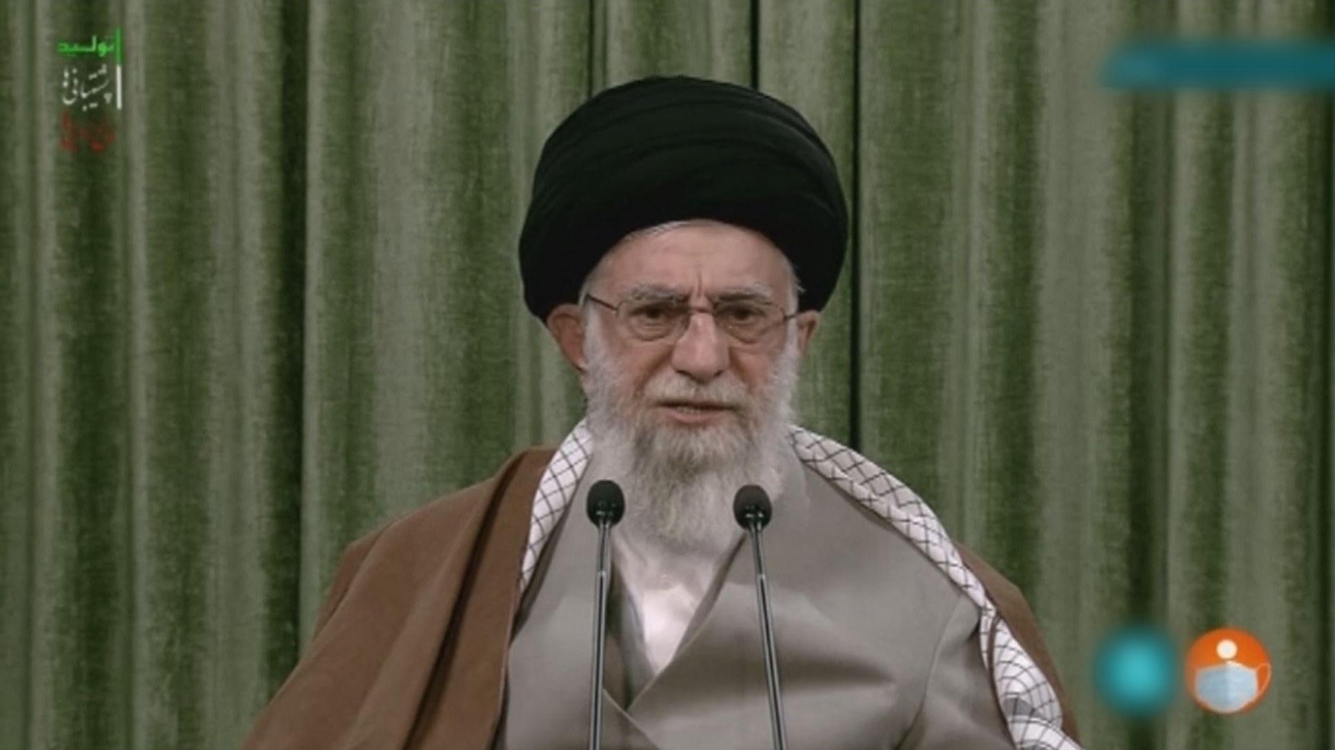 哈梅內伊重申美國須先撤銷對伊朗制裁才遵守核協議條款
