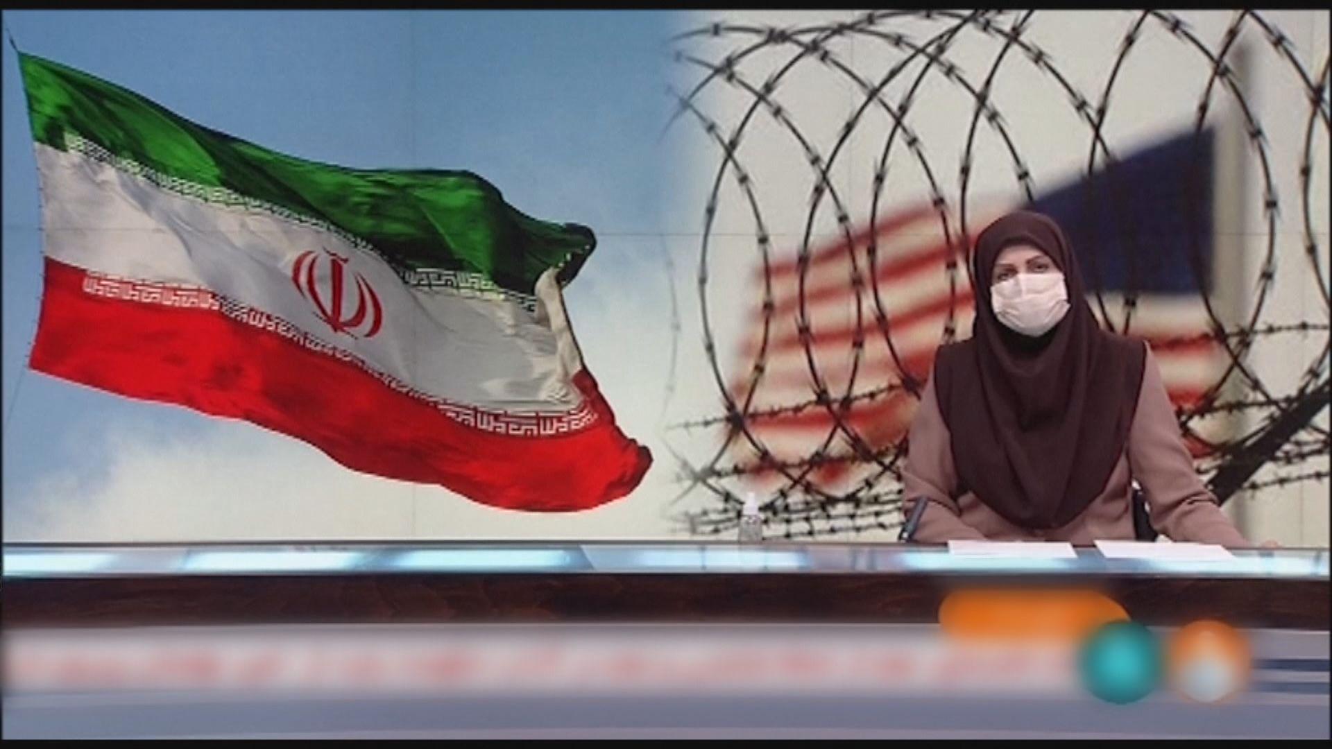 據報伊朗與美英兩國達成交換囚犯協議