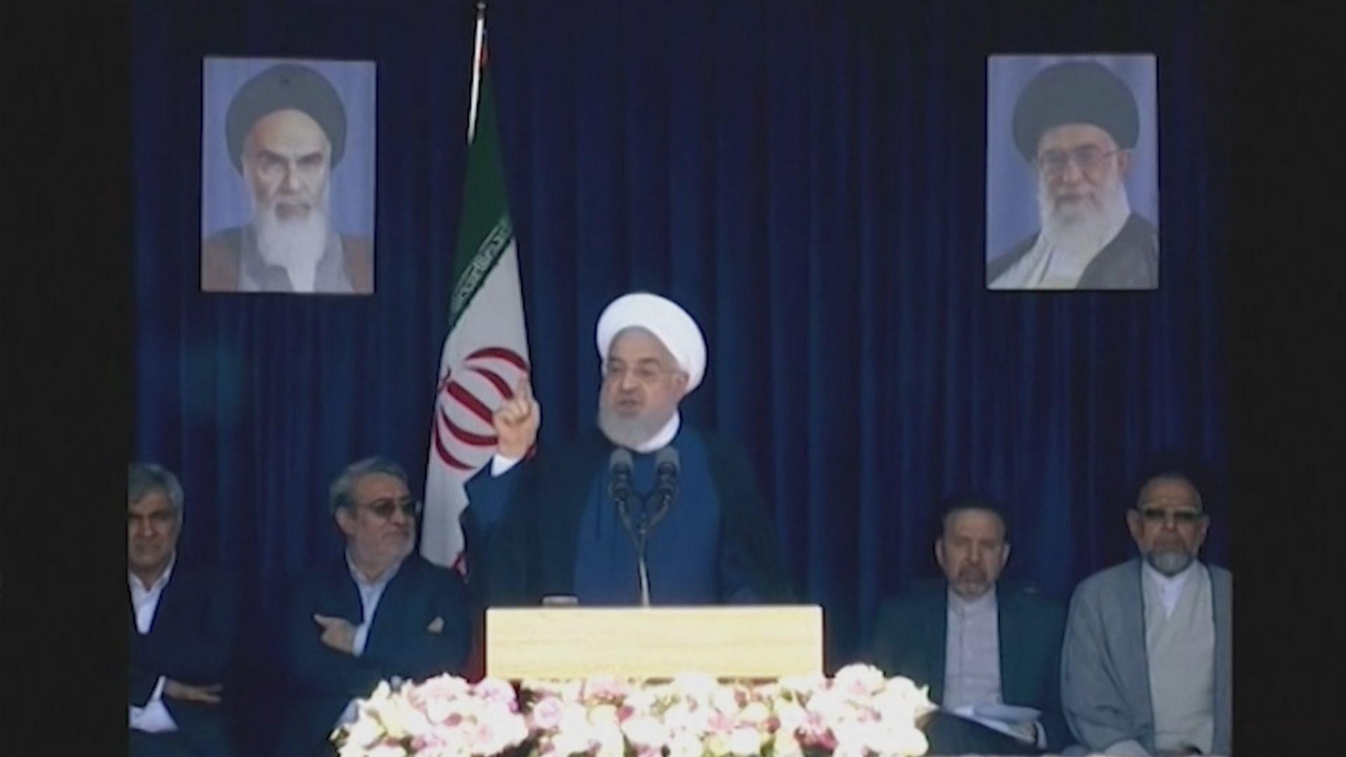 魯哈尼:伊朗準備好與美方對話