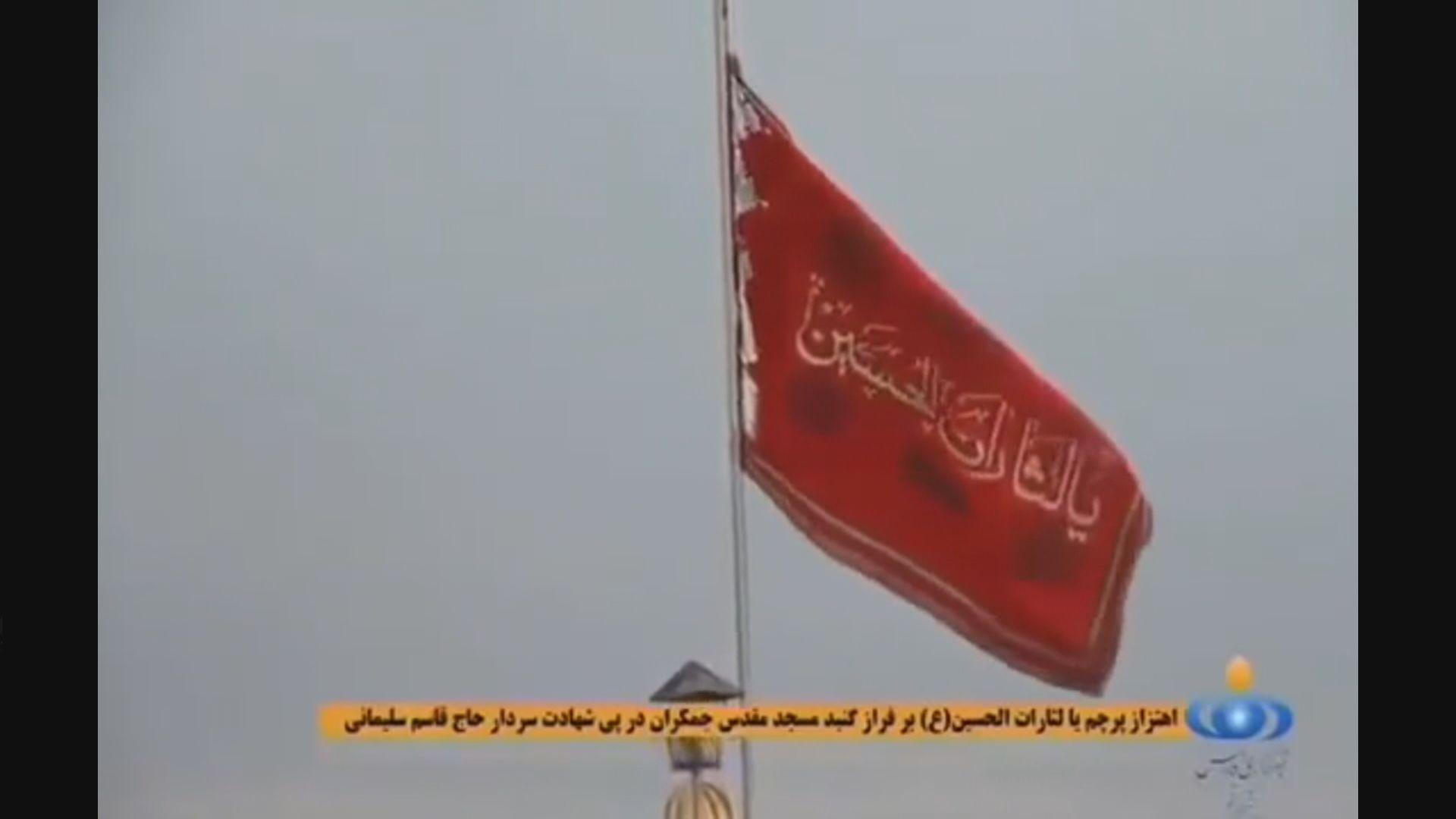 伊朗最高領袖指示軍隊公開報復