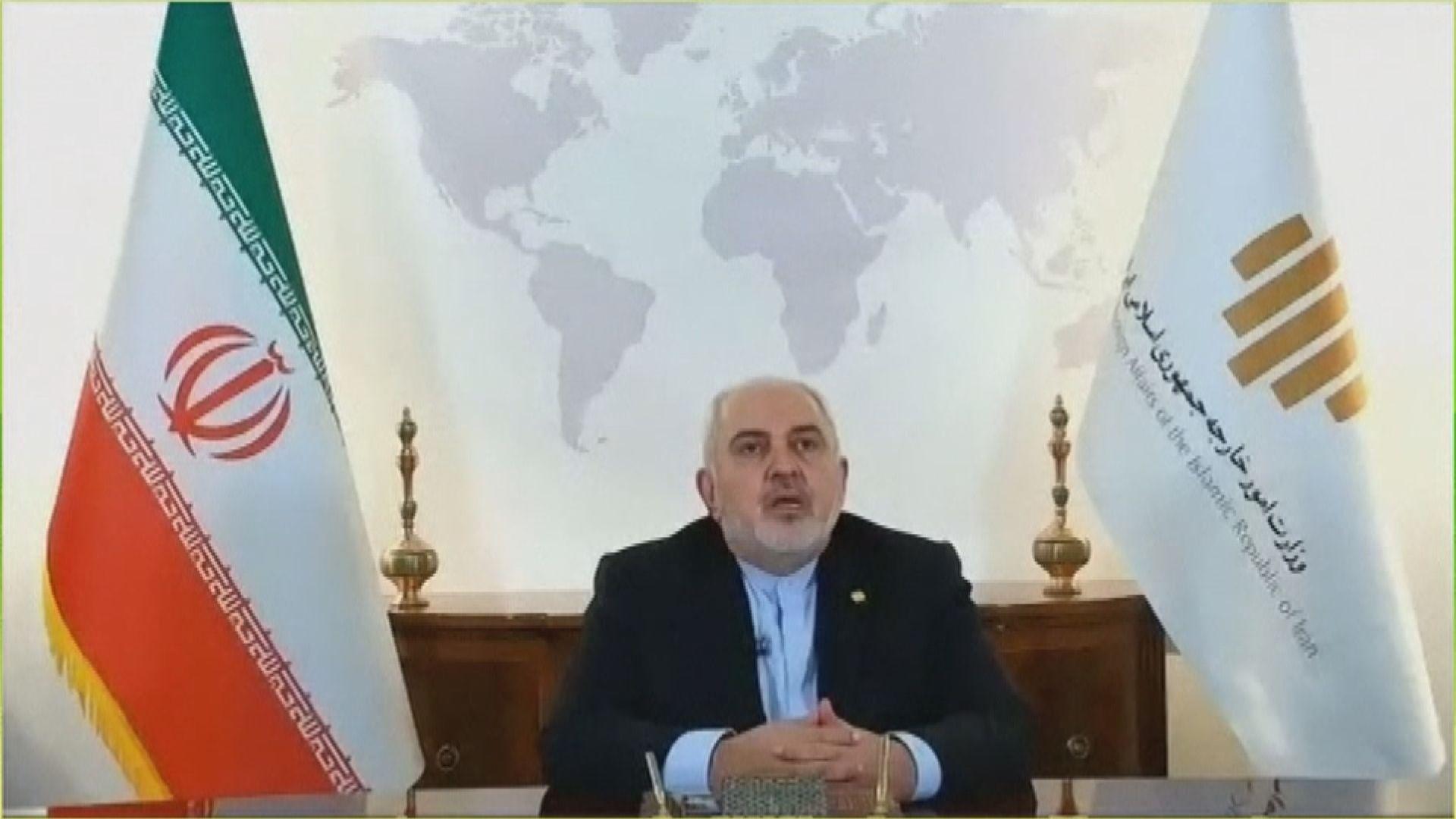 伊朗外長批特朗普利用伊朗核問題爭取連任