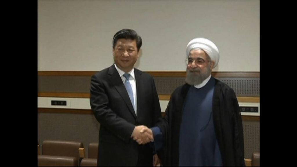 習訪伊朗被視為中東訪問重頭戲