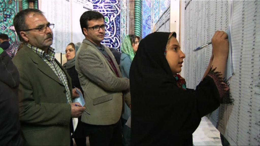 伊朗選舉改革派在首都大幅領先