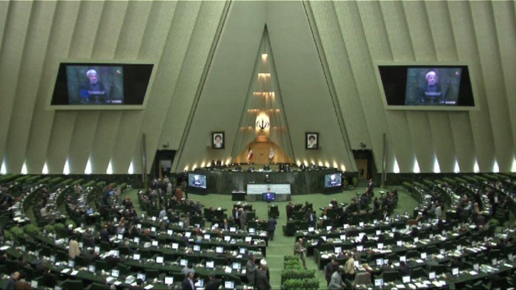 伊朗選舉改革及溫和派成國會多數