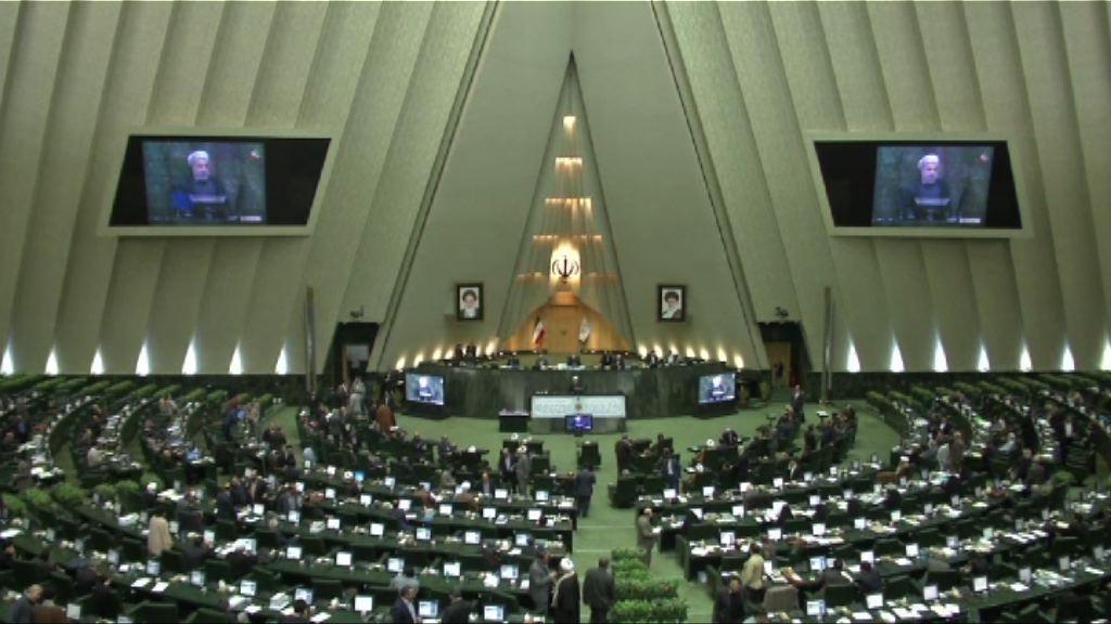 伊朗周五舉行議會選舉
