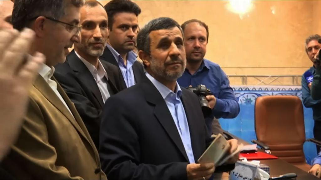 艾哈邁迪內賈德再參選伊朗總統