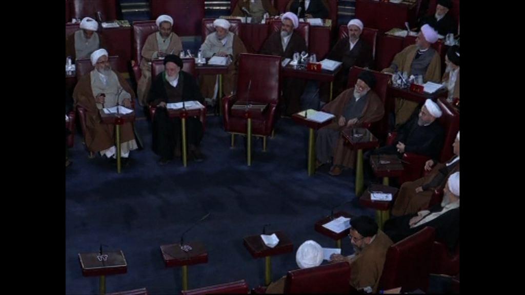 伊朗改革溫和派奪專家會議過半議席