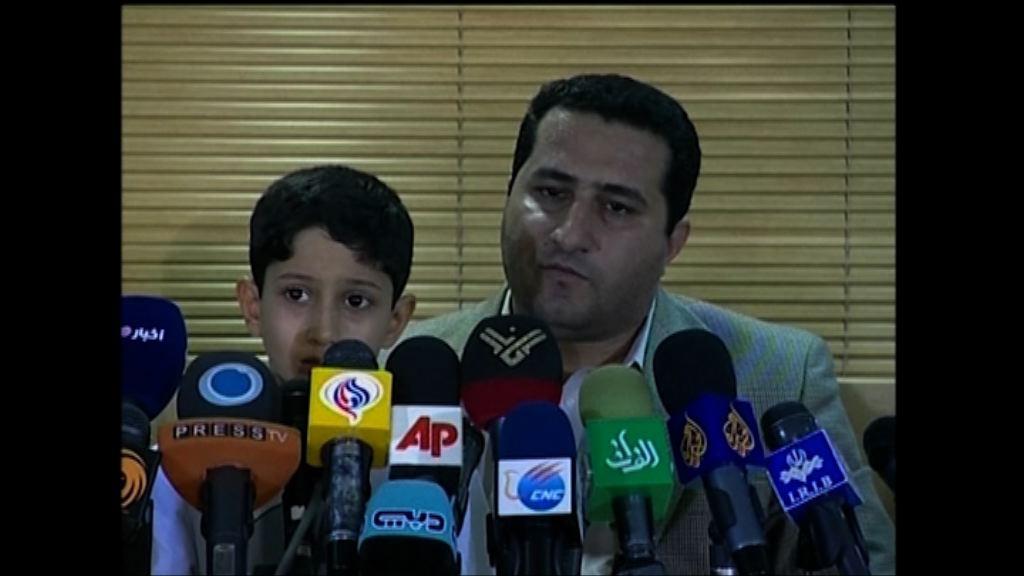 伊朗核科學家證實被處環首死刑