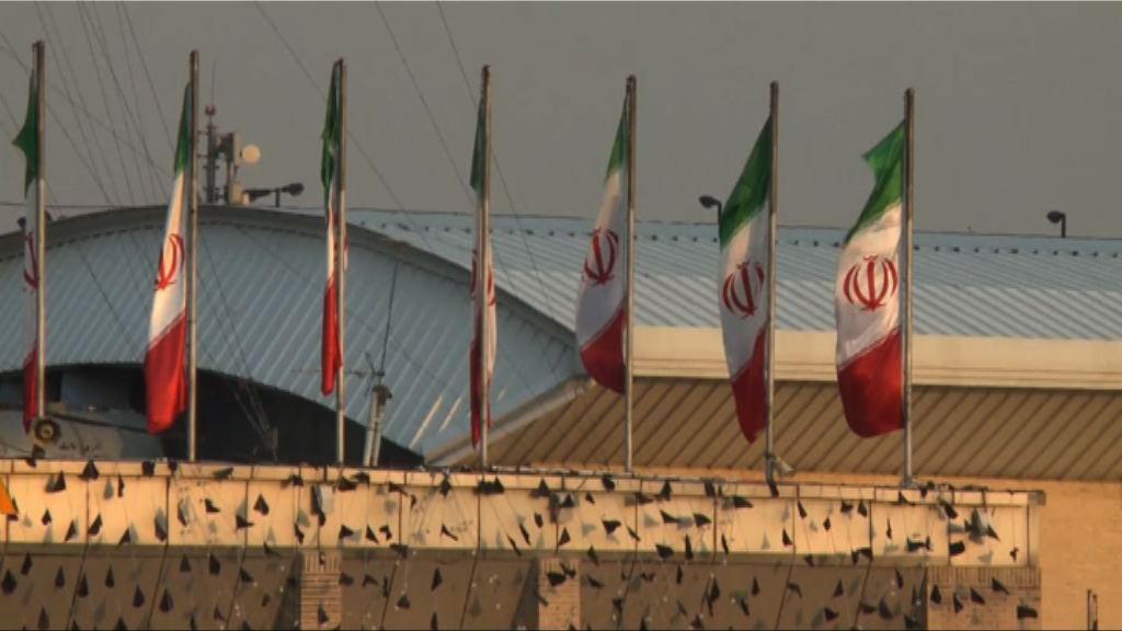 美正式向伊朗恢復制裁 伊朗放寬外匯規定