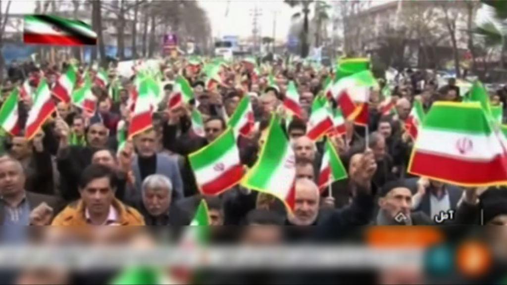 伊朗多個城市舉行聲援政府集會
