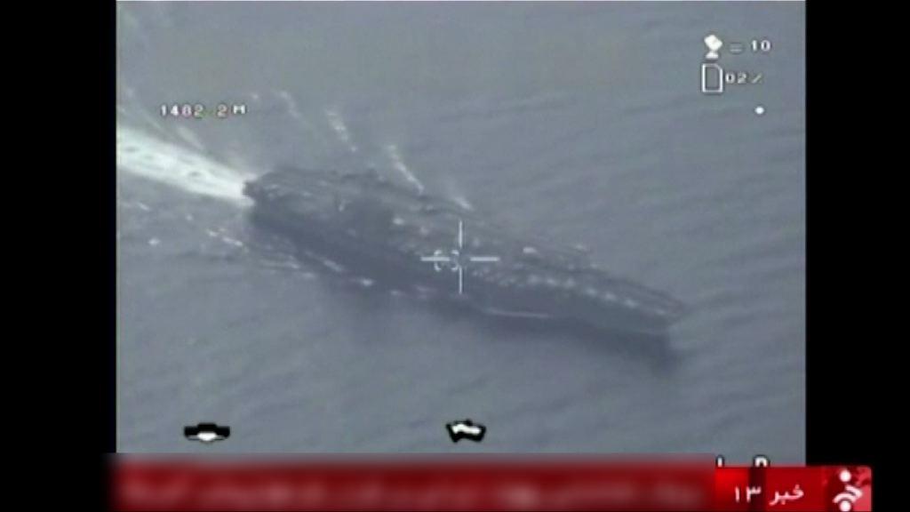 伊朗無人機飛越美國航母拍攝
