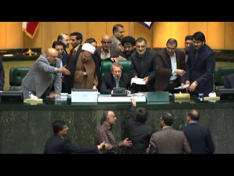 伊朗國會通過支持落實核協議