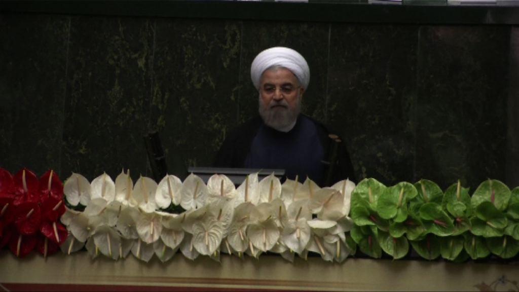 伊朗新一屆議會舉行就職典禮