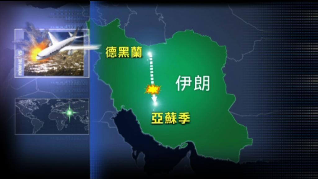 伊朗內陸機墜毀 六十多人恐罹難